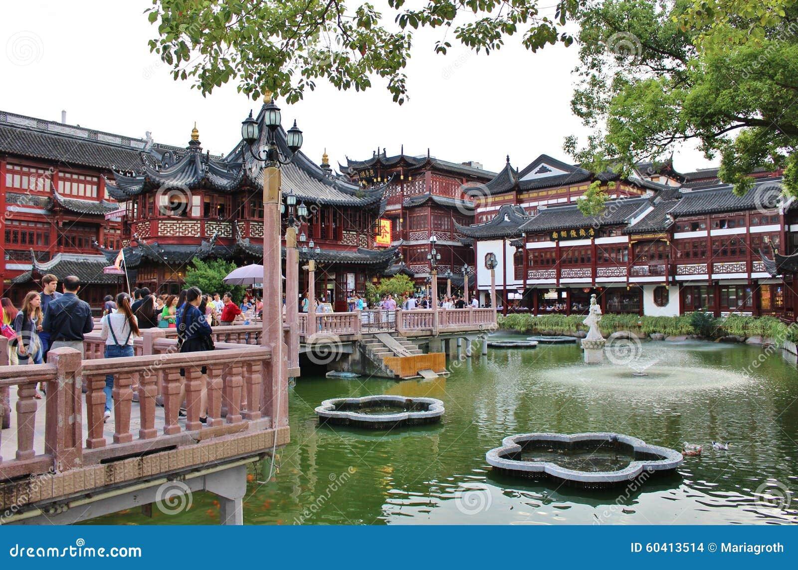 Yu庭院,上海