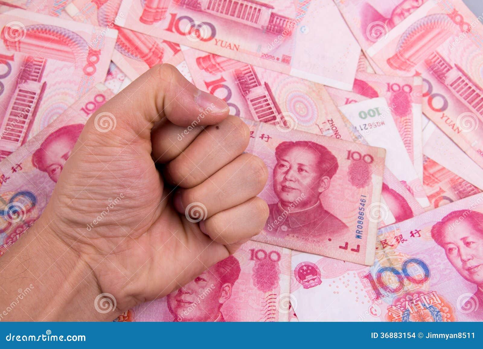 Download Yuan della Cina fotografia stock. Immagine di banca, commercio - 36883154