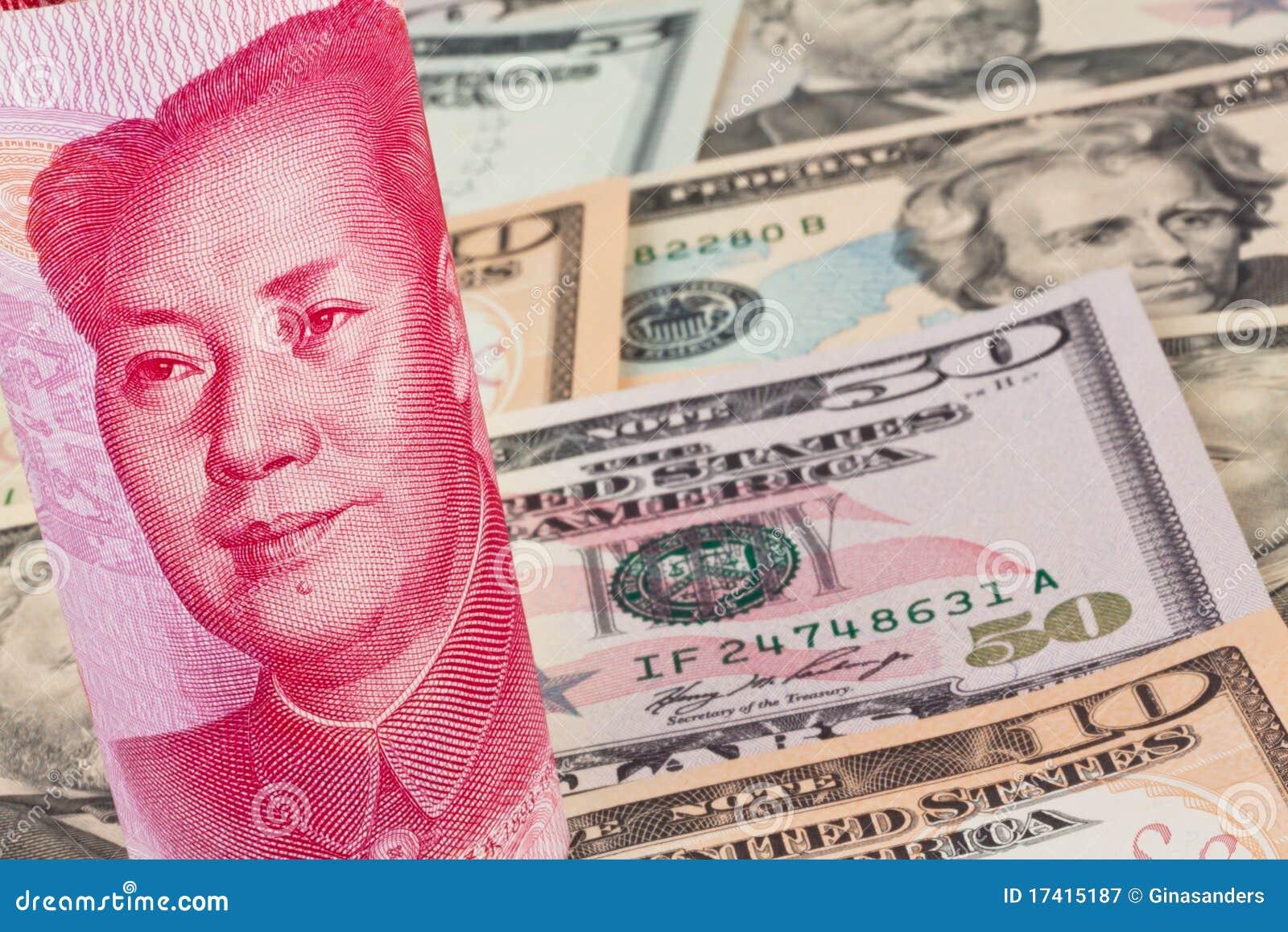 Yuan currency symbol