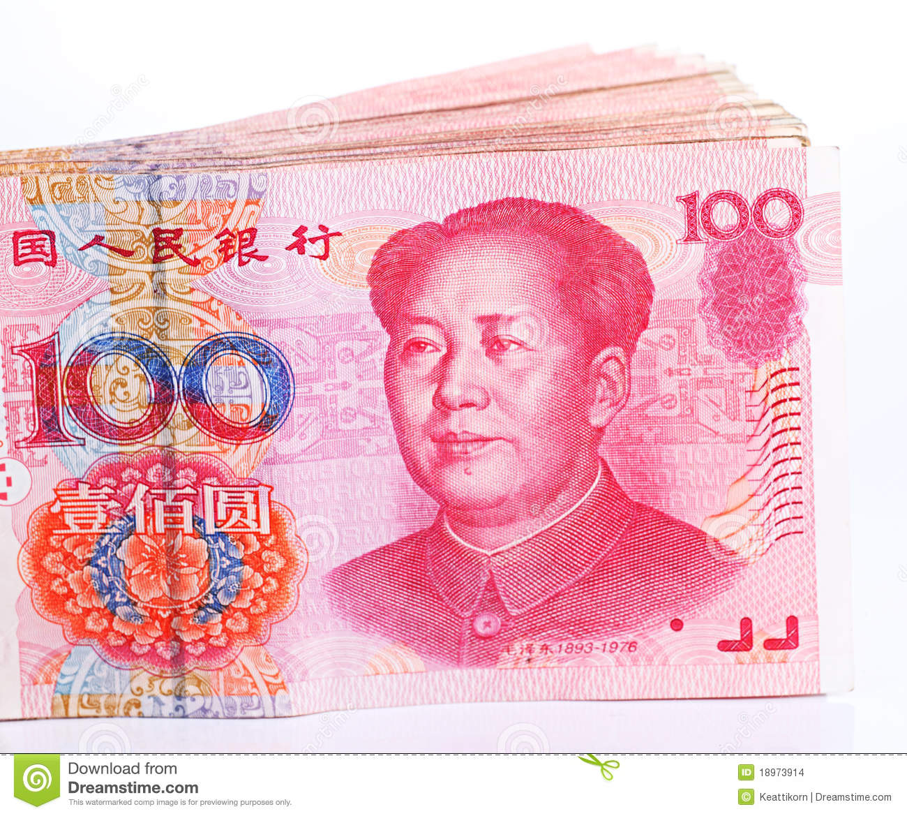 china notes China's banknote printing and minting corporation in xicheng, which claims to be the world's largest money printer by scale, employs about 18,000 employees in its heavily-guarded paper note and.