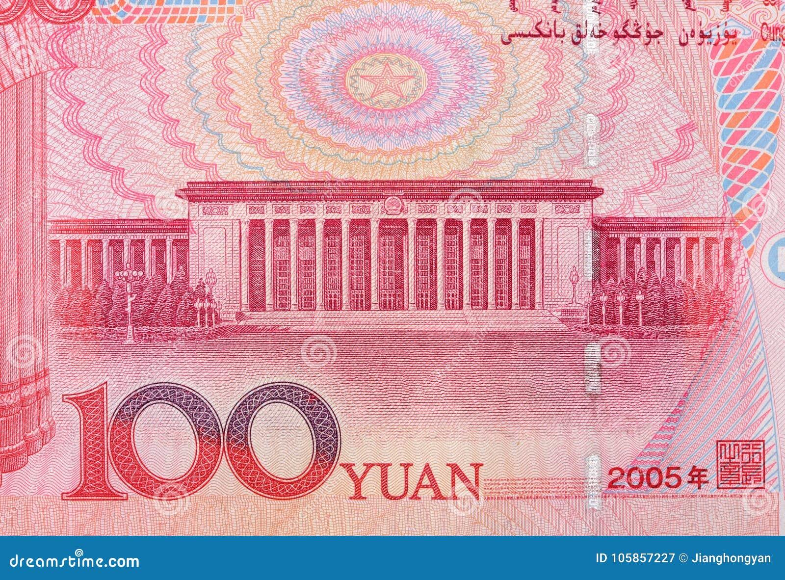 100 rmb in euro