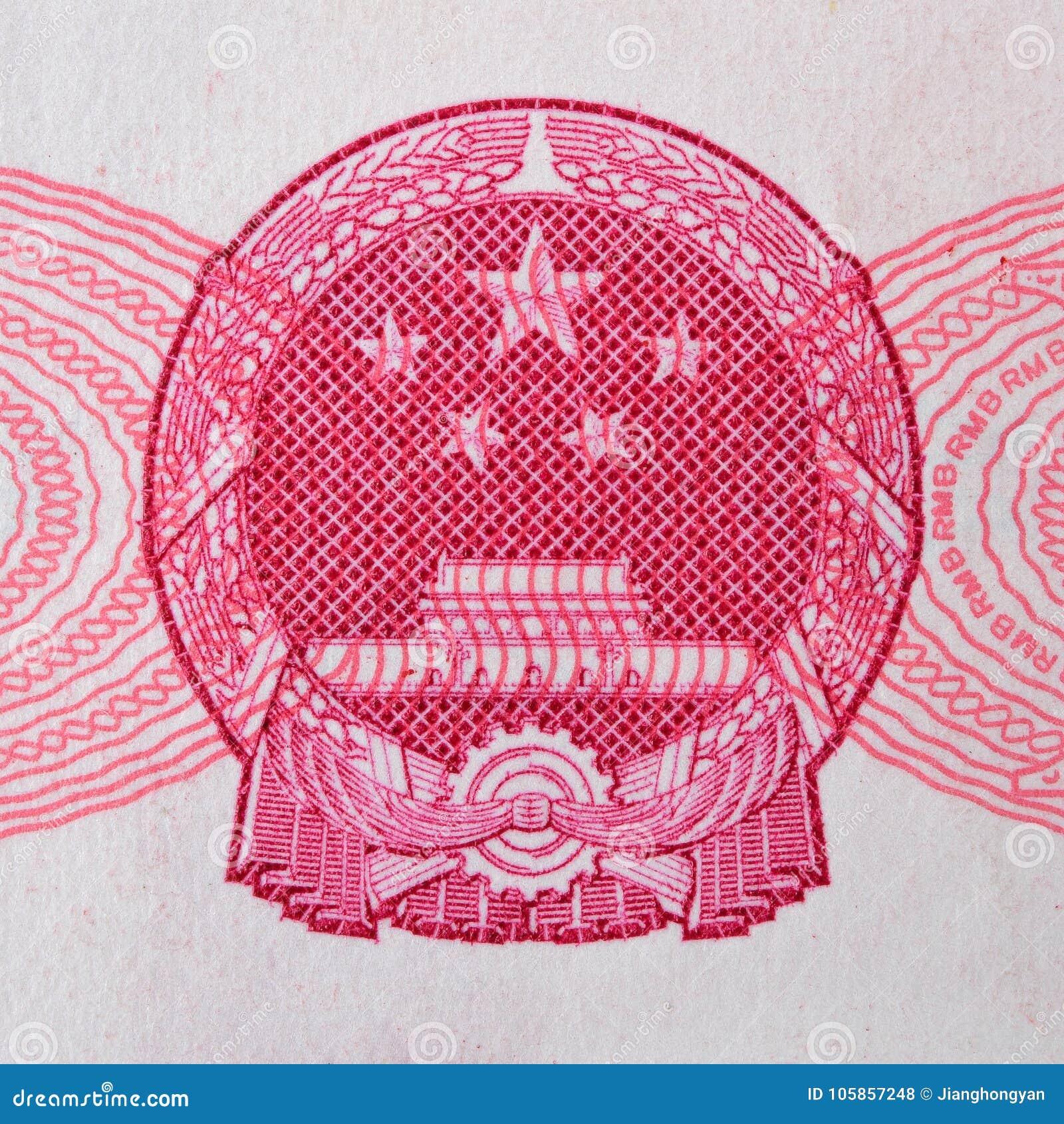 100 yuan RMB en China