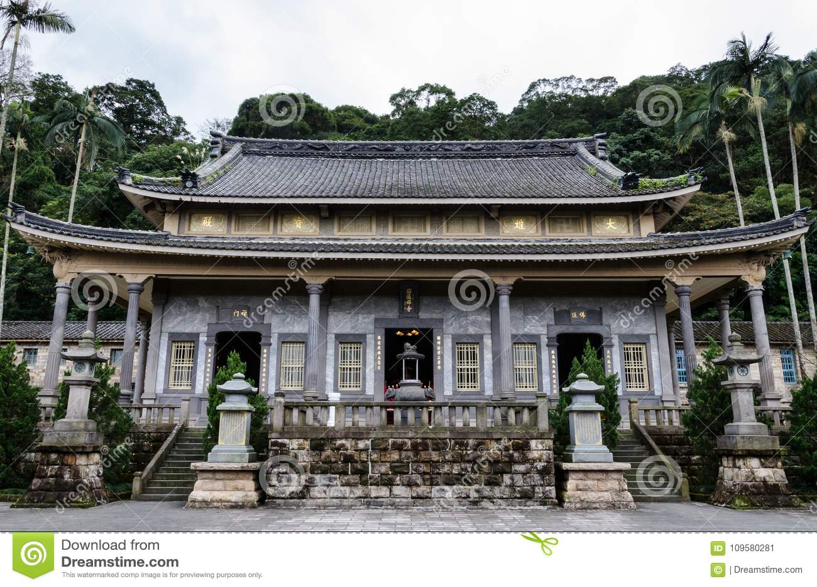 YuanTong świątynia w Taipei Tajwan