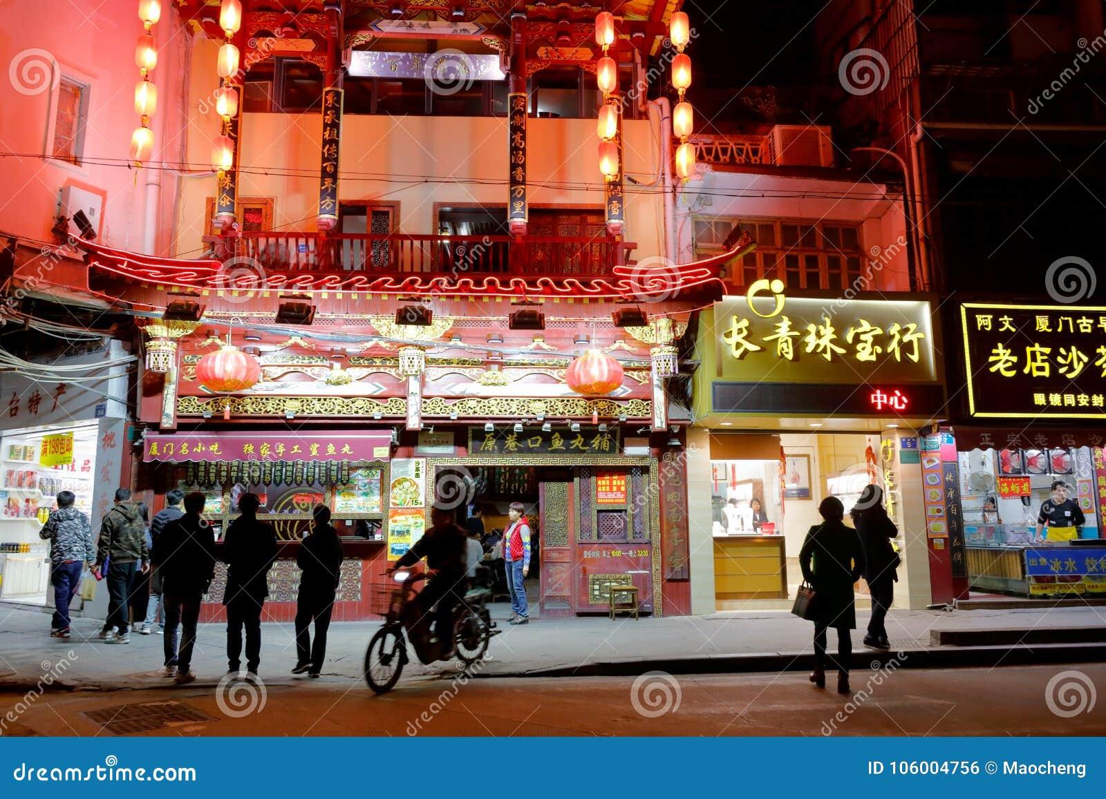Yuanxiangkou fish balls shop by zhongshanlu road, srgb image