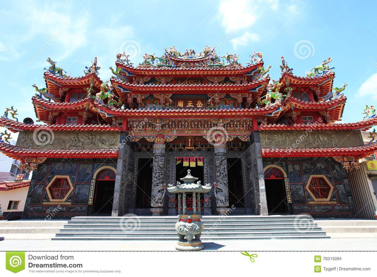 Yue Fei Temple editorial stock image  Image of horizontal