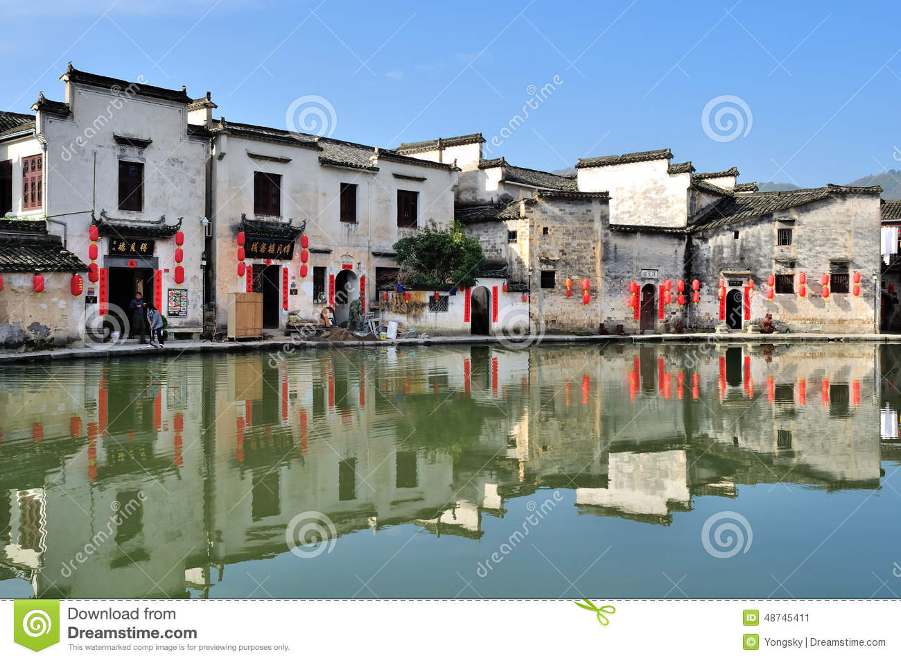Hong Cun Old Village Water Town Editorial Image ...