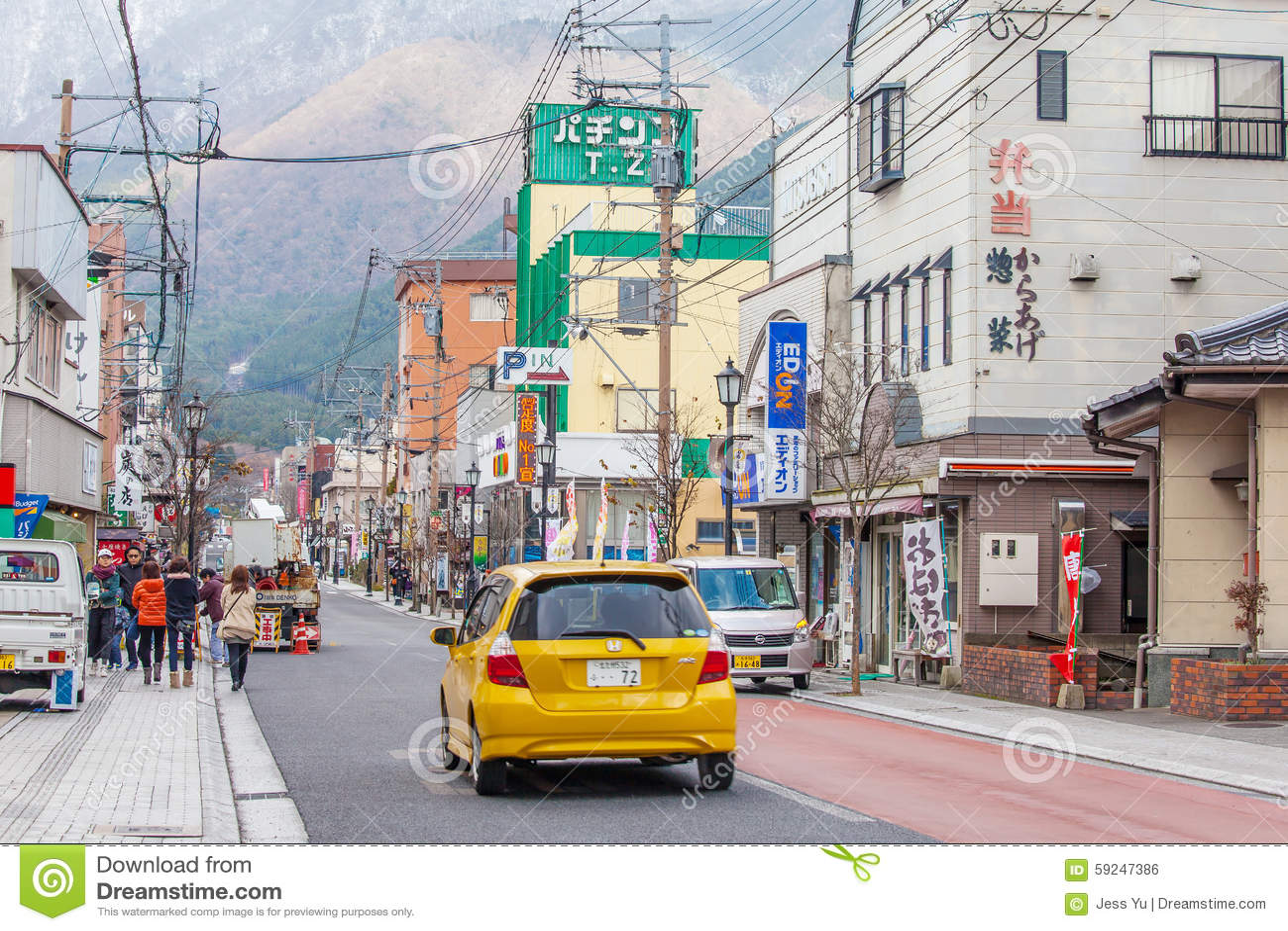 Yufuin en Japón