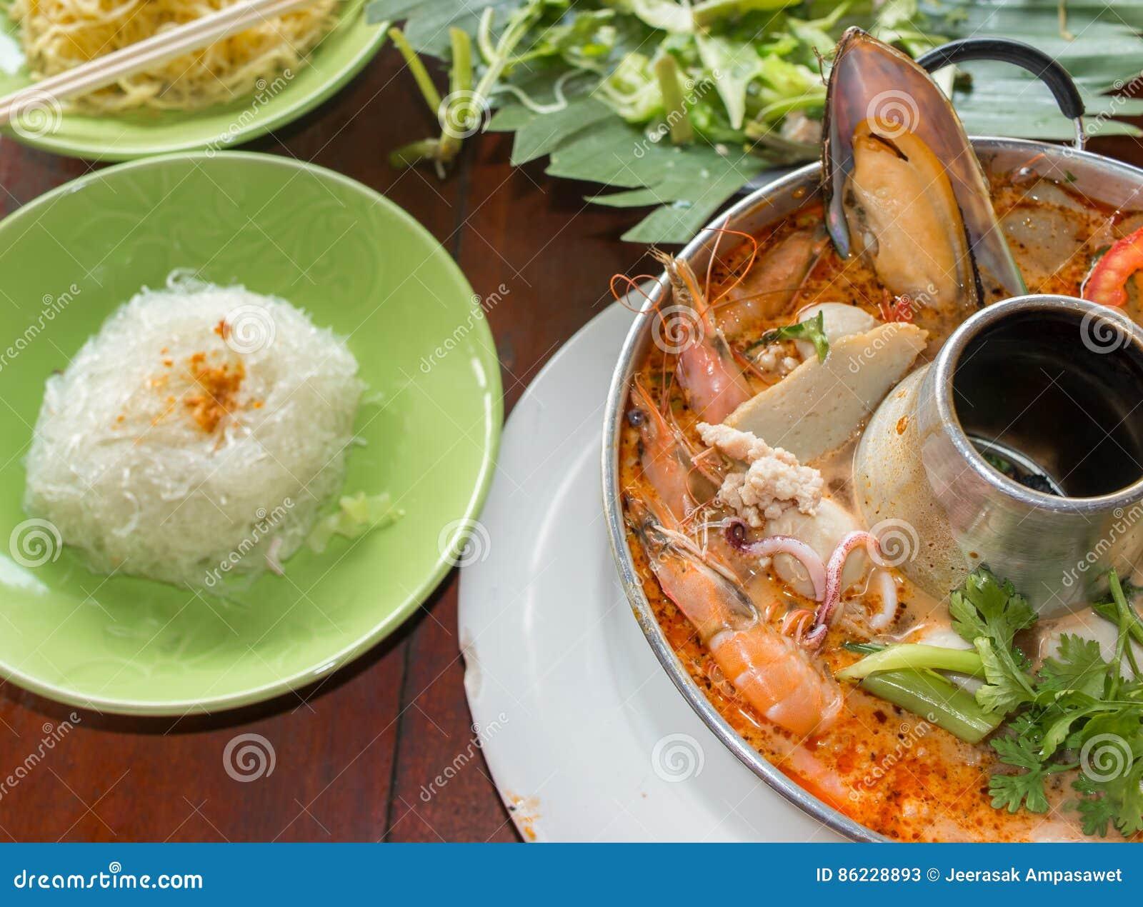 Yum tom koong