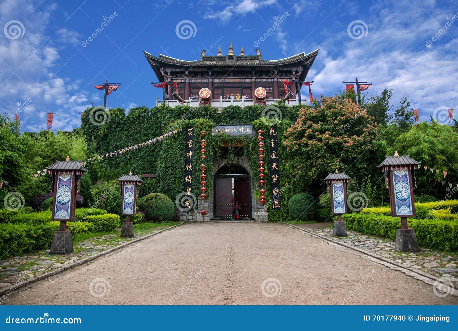 Yunnan Dali Dragon City