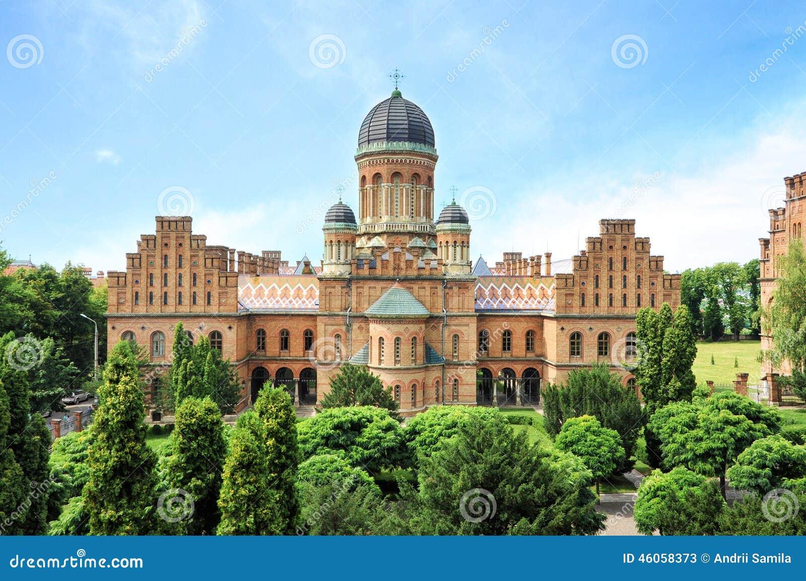 Discover Ukraine : Places : Western : Chernivtsi : Bukovinian ...