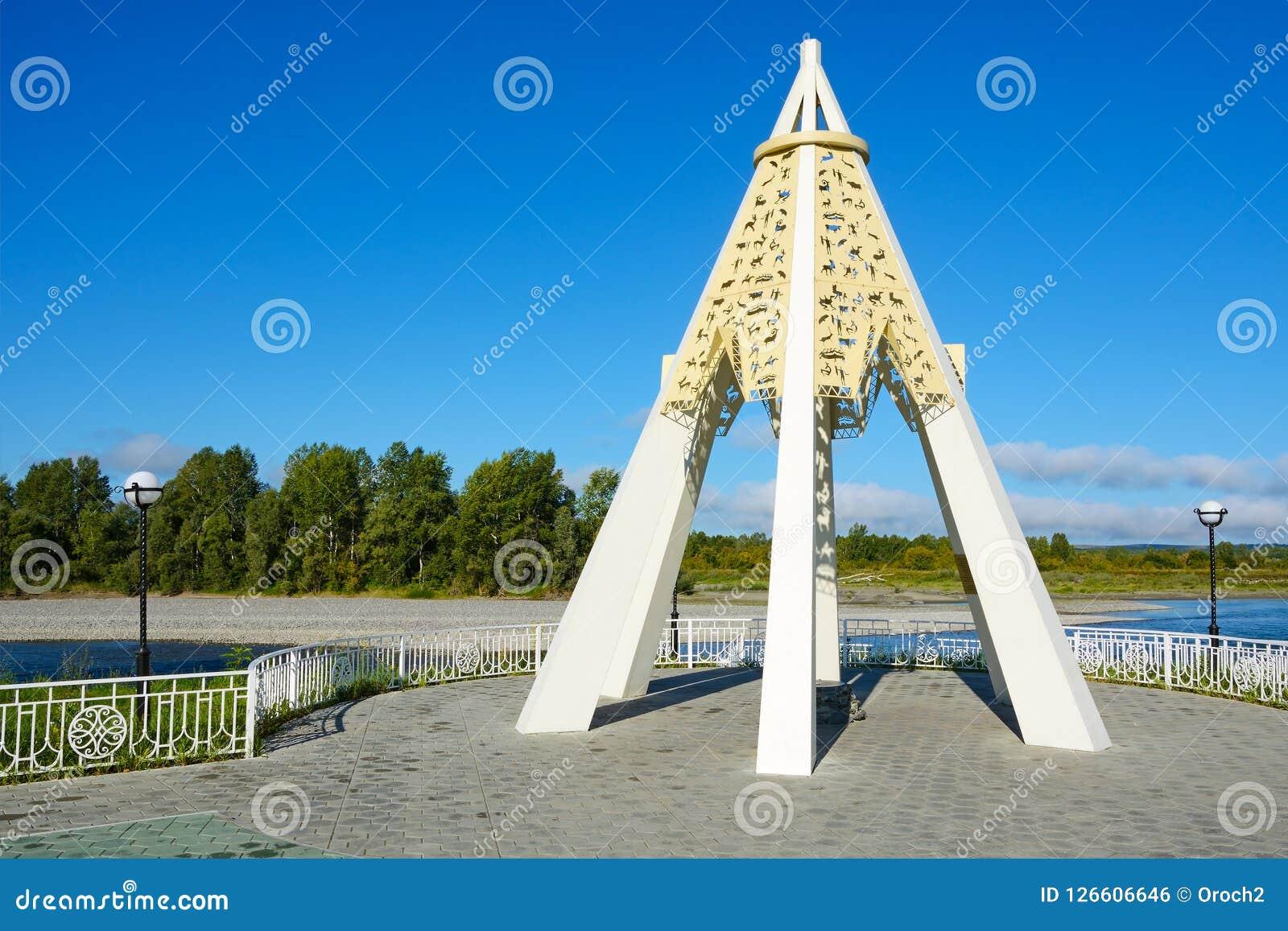 Yurt cônico estilizado na beira de Altai Krai e de Altai Repu Imagem de Stock Royalty Free