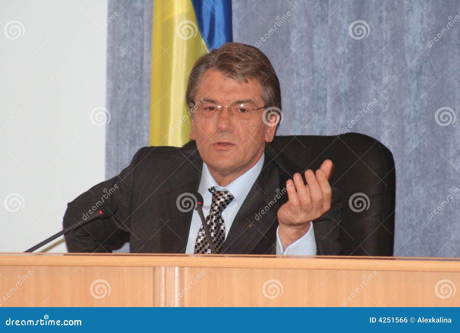 Yushchenko Προέδρου Ουκρανία Βίκτωρ