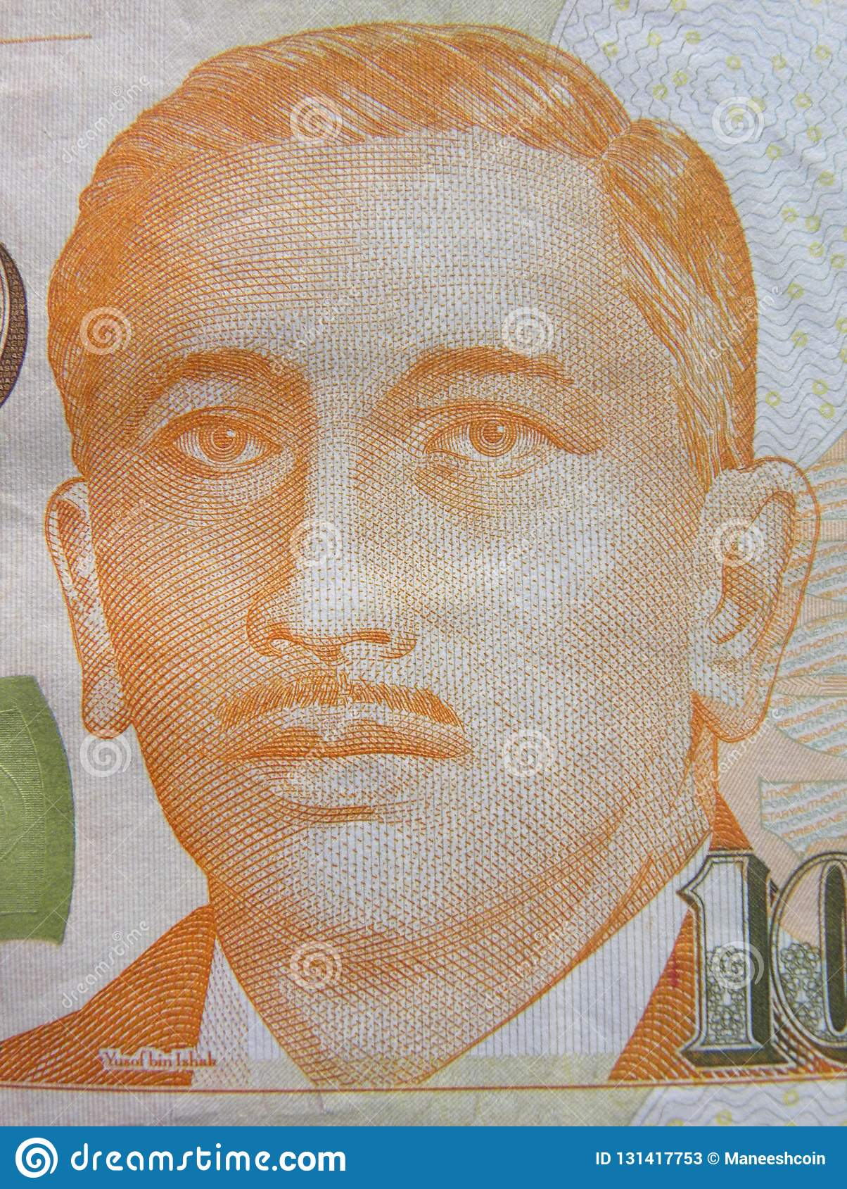 Yusof bin Ishak Portrait on 100 dollars banknote
