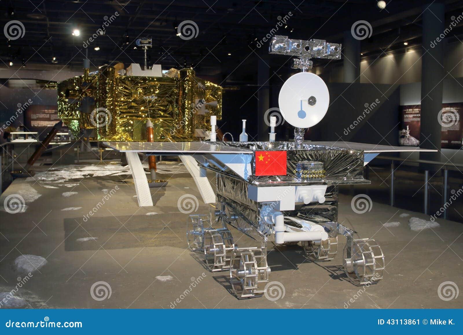 Yutu Lunar Rover