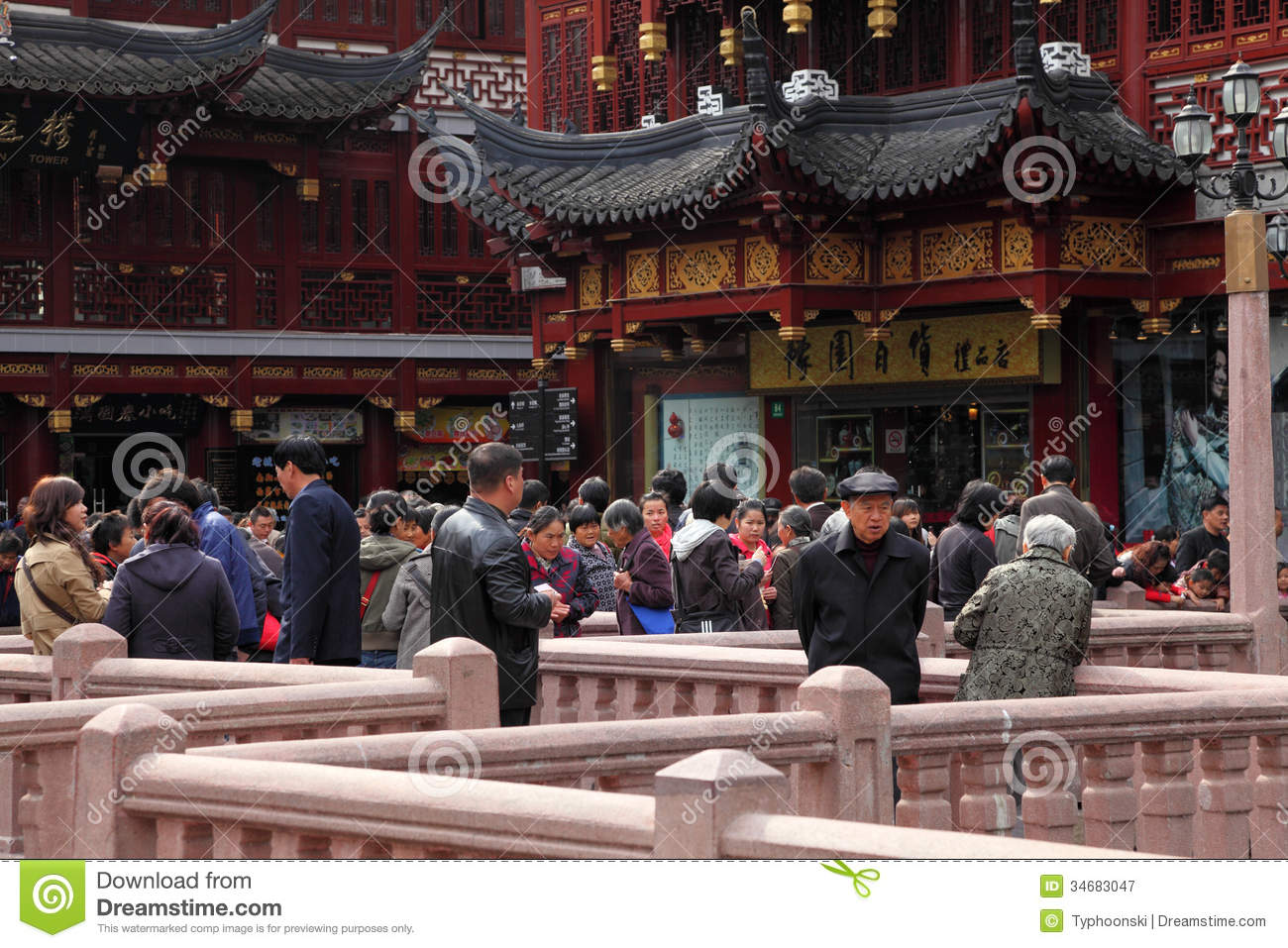 Yuyuan Garden In Shanghai Editorial Photography - Image ...