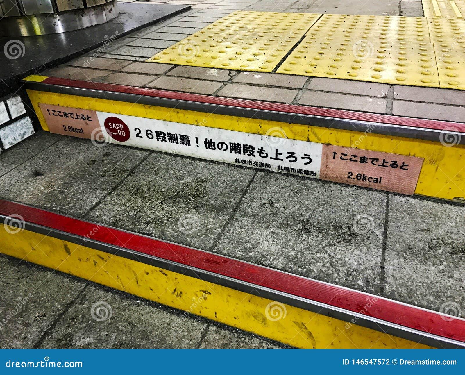 Zählung der Kalorientreppe in Sapporo