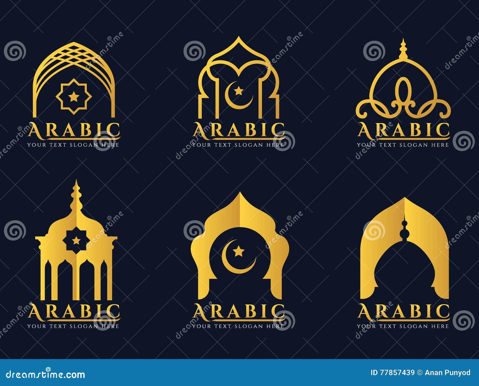 Złociści Arabscy okno i drzwi architektury loga wektoru ustalony projekt