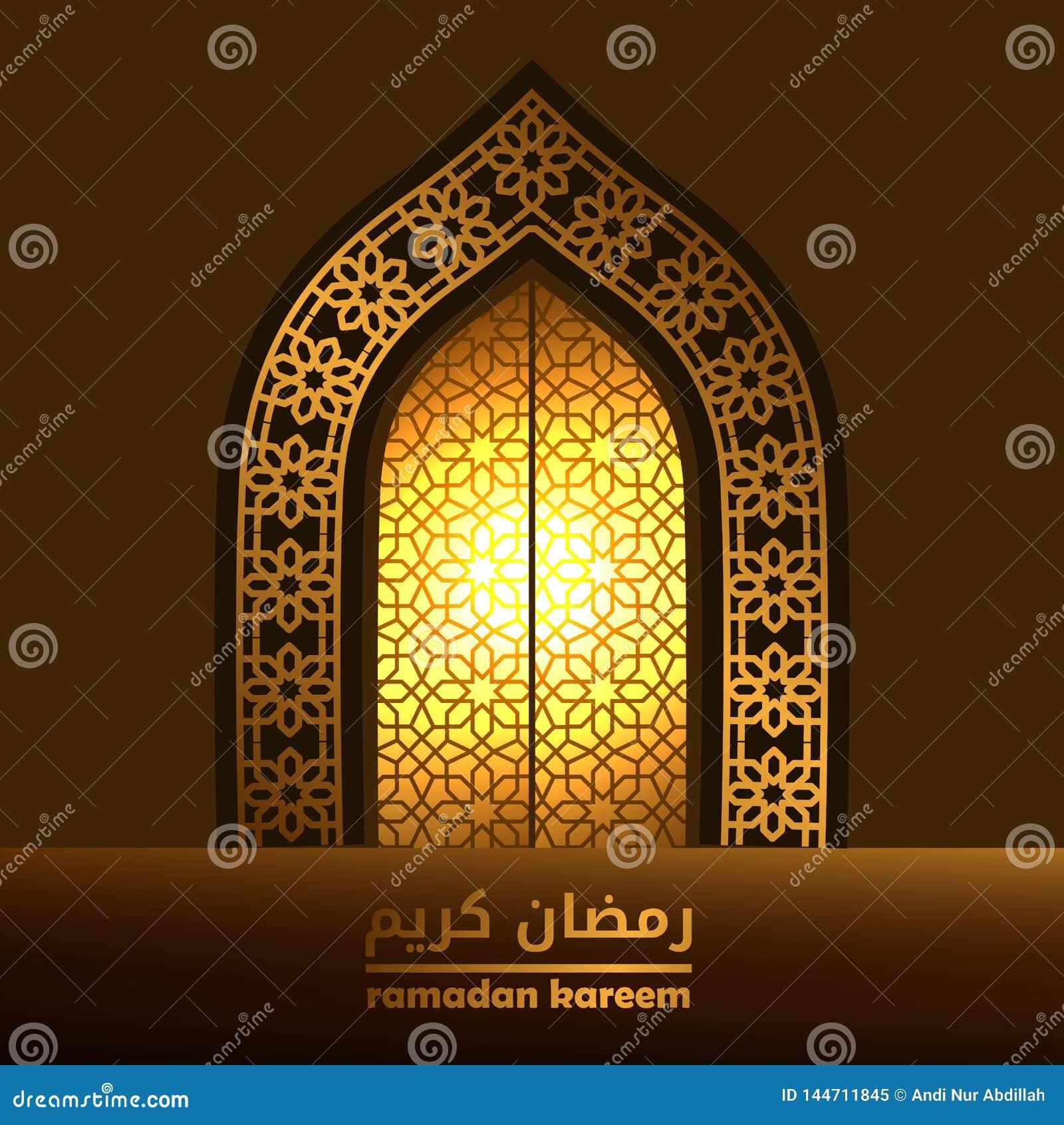 Z?ota luksusowa brama meczet z z?otym geometrical deseniowym islamskim wydarzeniem