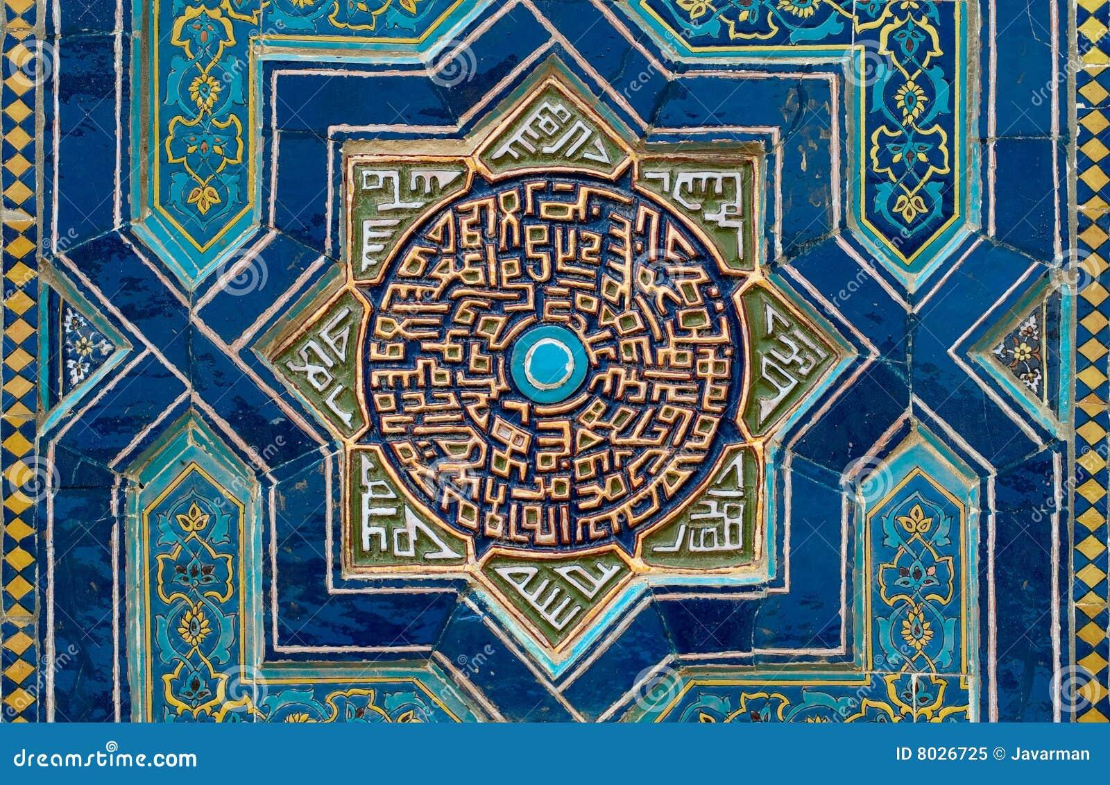 Z orientalnymi ornamentami kafelkowy tło