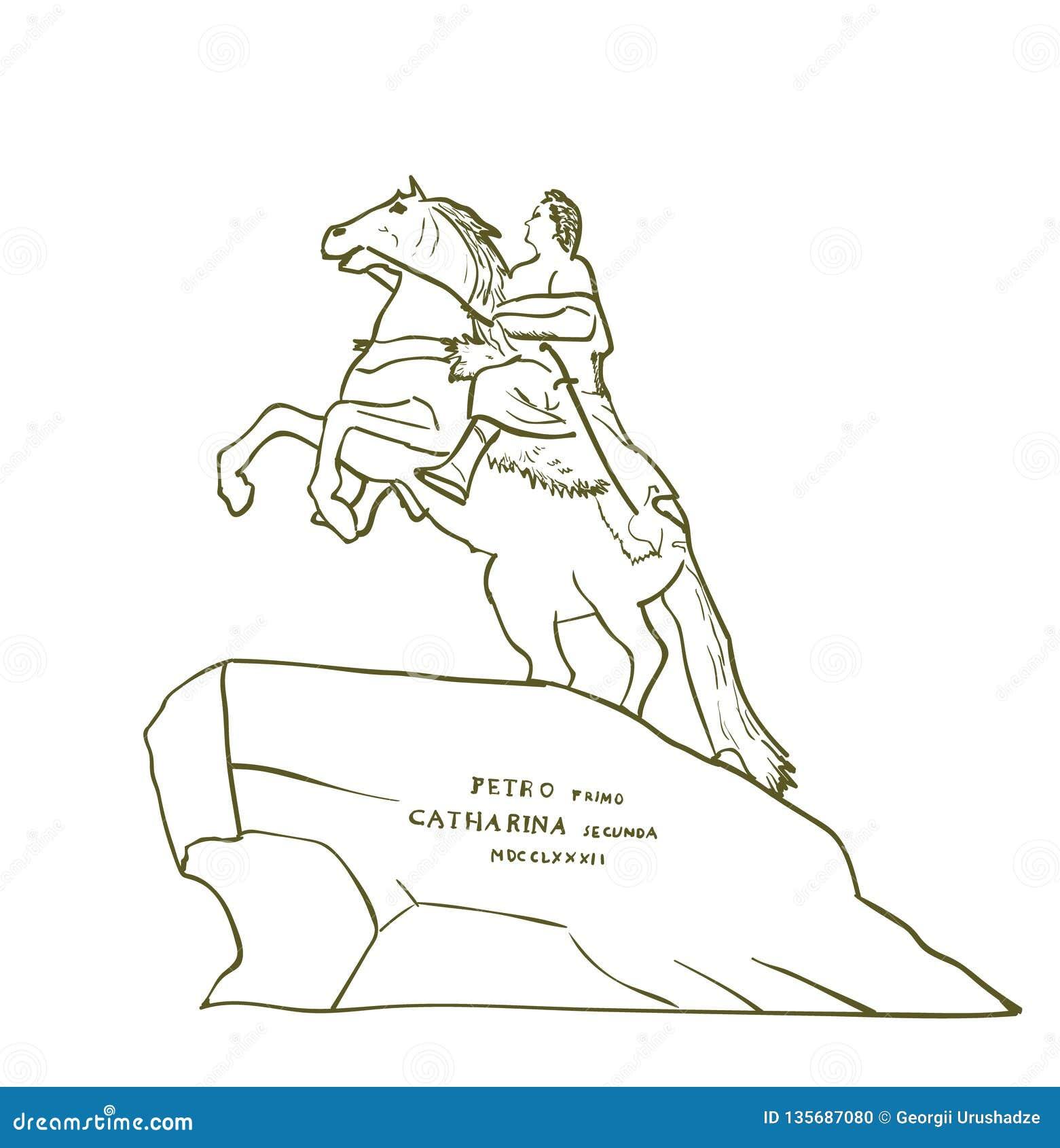 Zabytek Peter Wielki