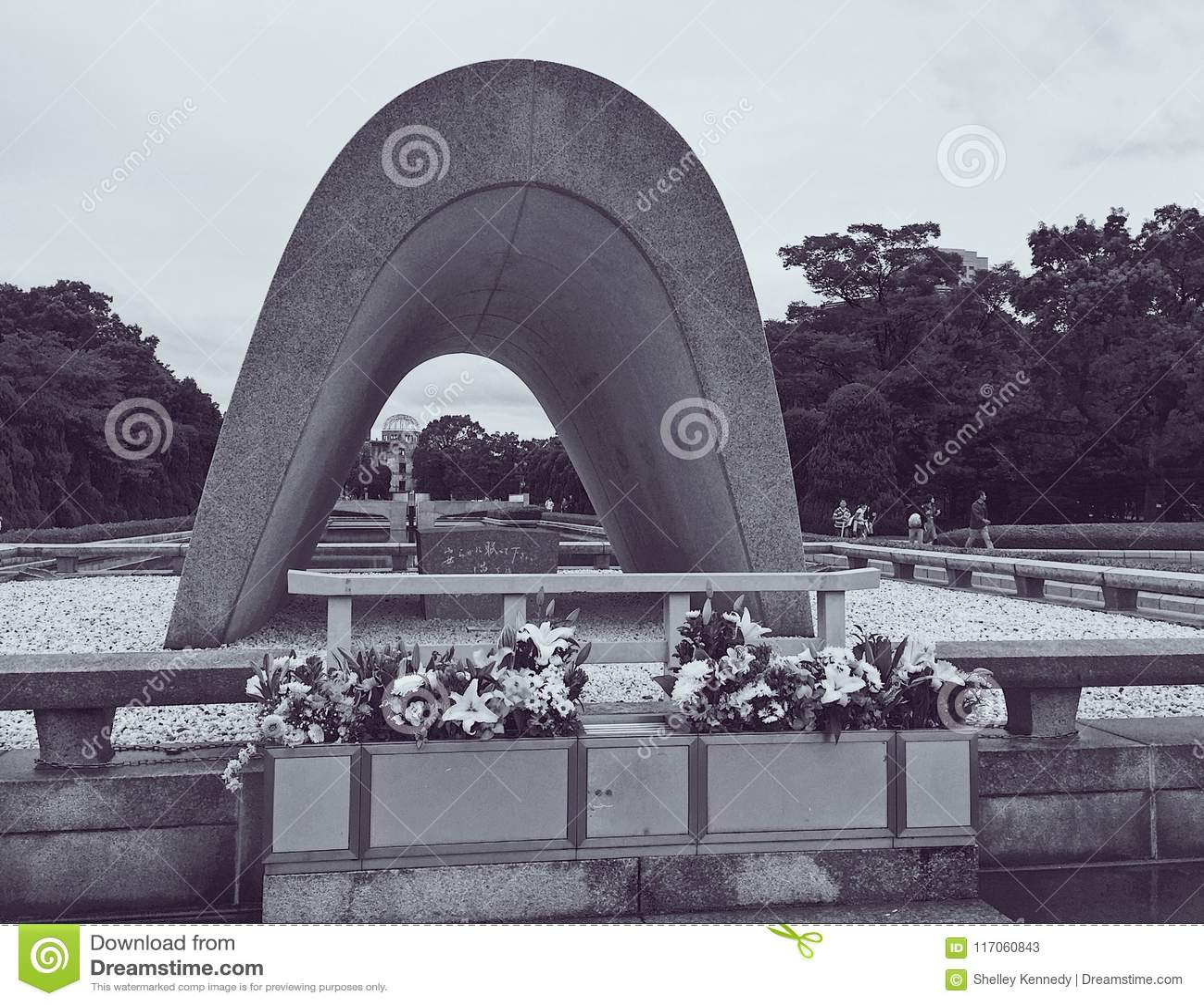 Zabytek tamto które znikali przy Hiroszima, Japonia