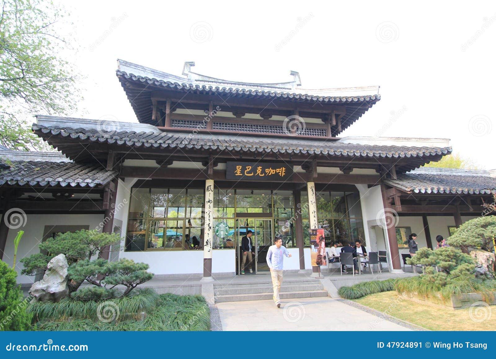 Zachodni Jeziorny Kulturalny krajobraz Hangzhou ulicy widok