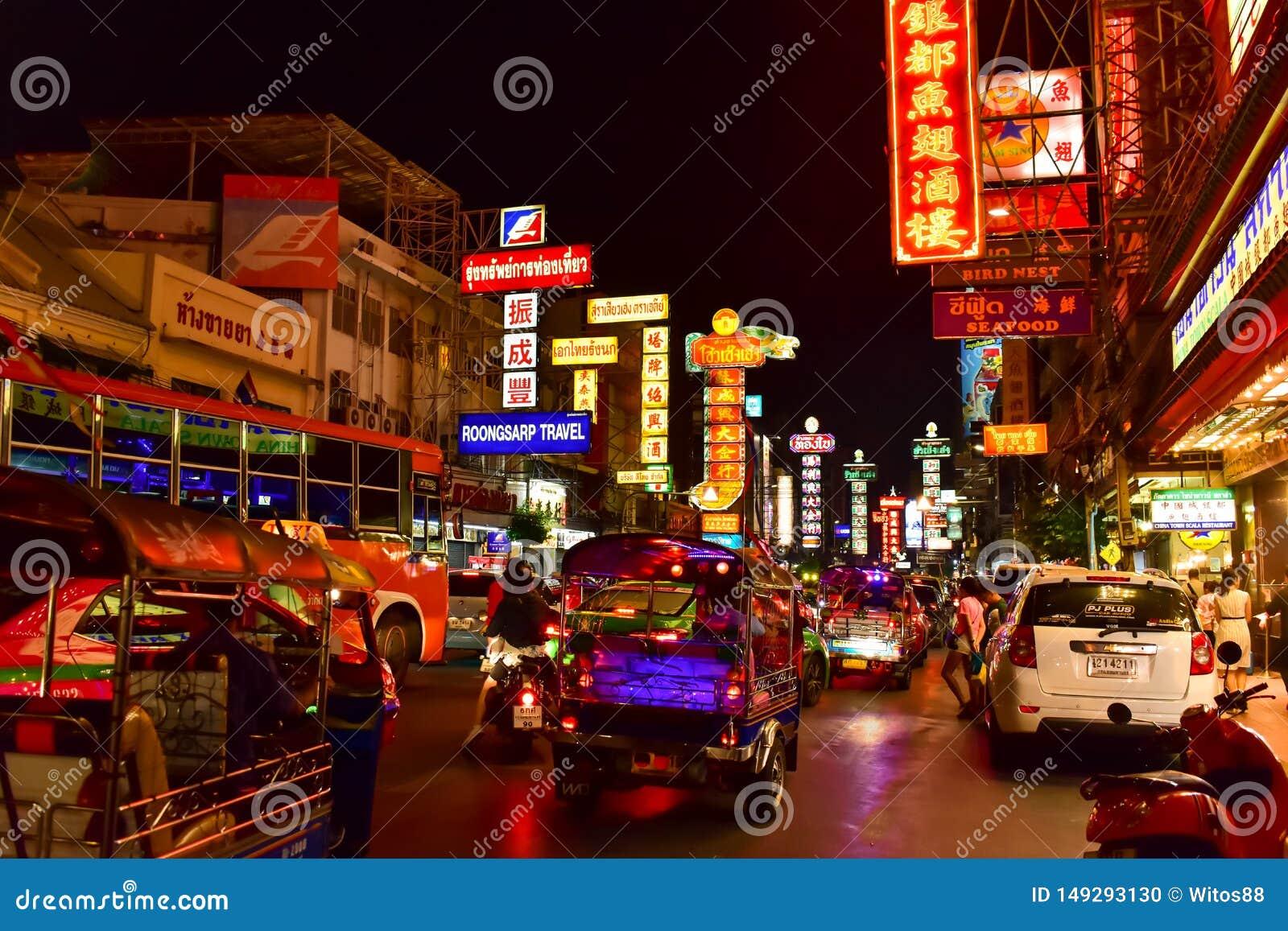 Zadziwiaj?cy widok Porcelanowy miasteczko w Bangkok
