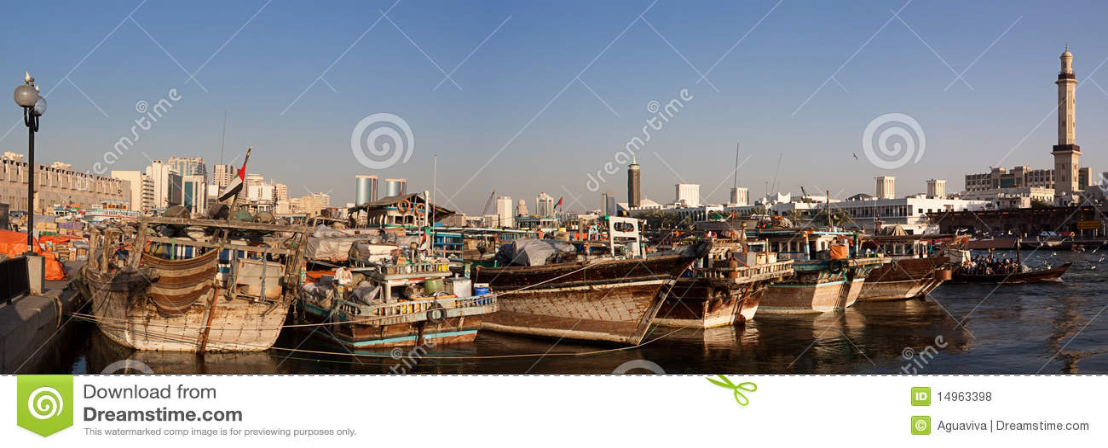 Zatoczka Dubai