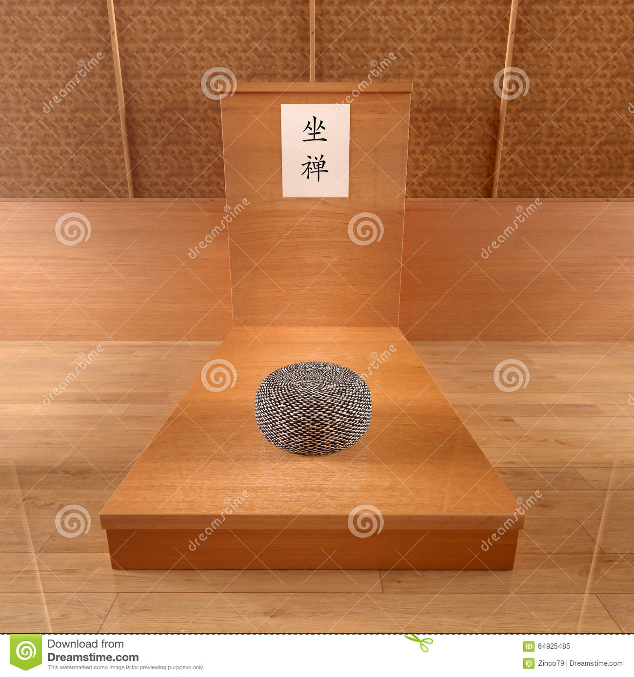 Zazen Place 2 Stock Illustration