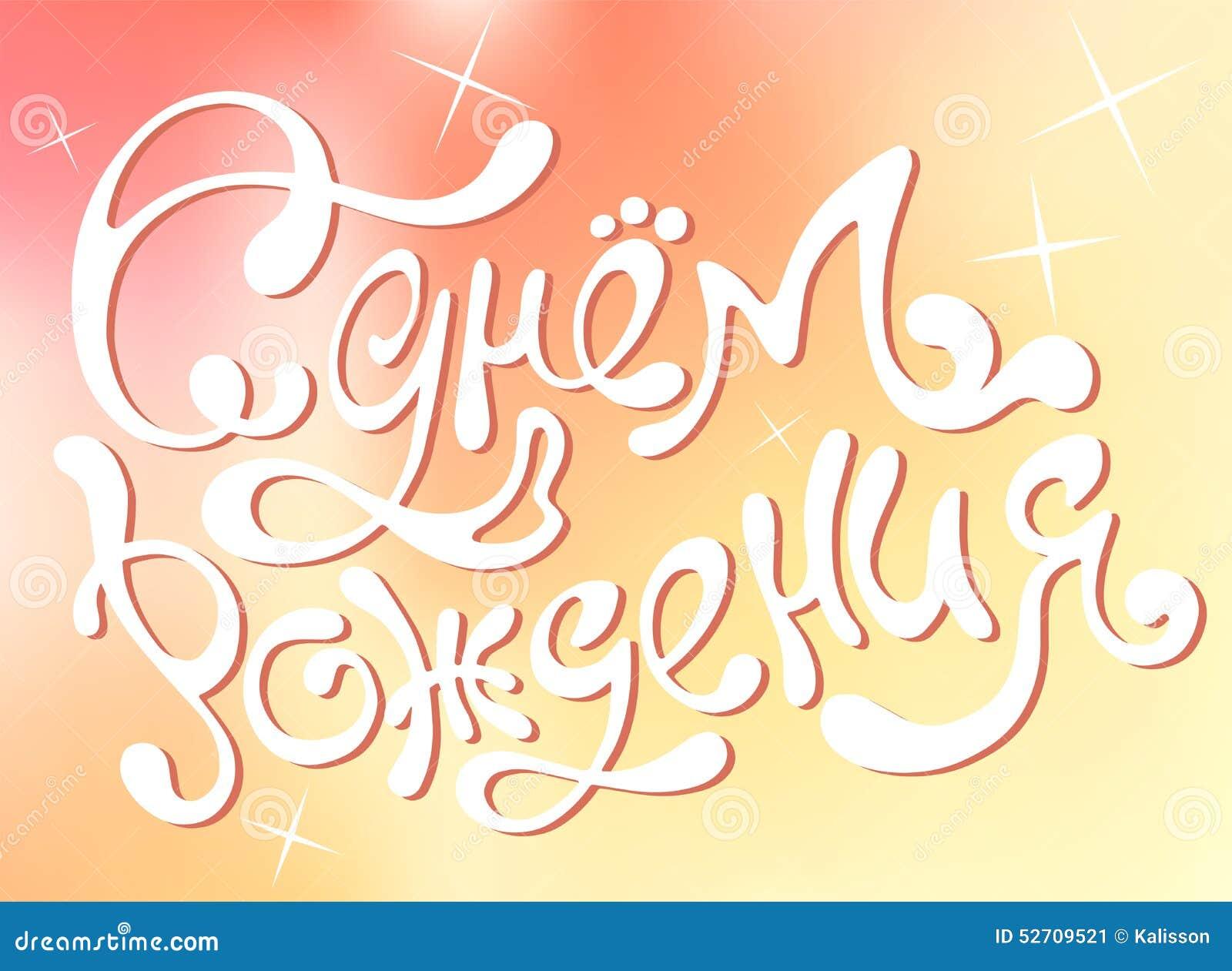 Alles Gute Zum Geburtstag Auf Turkisch