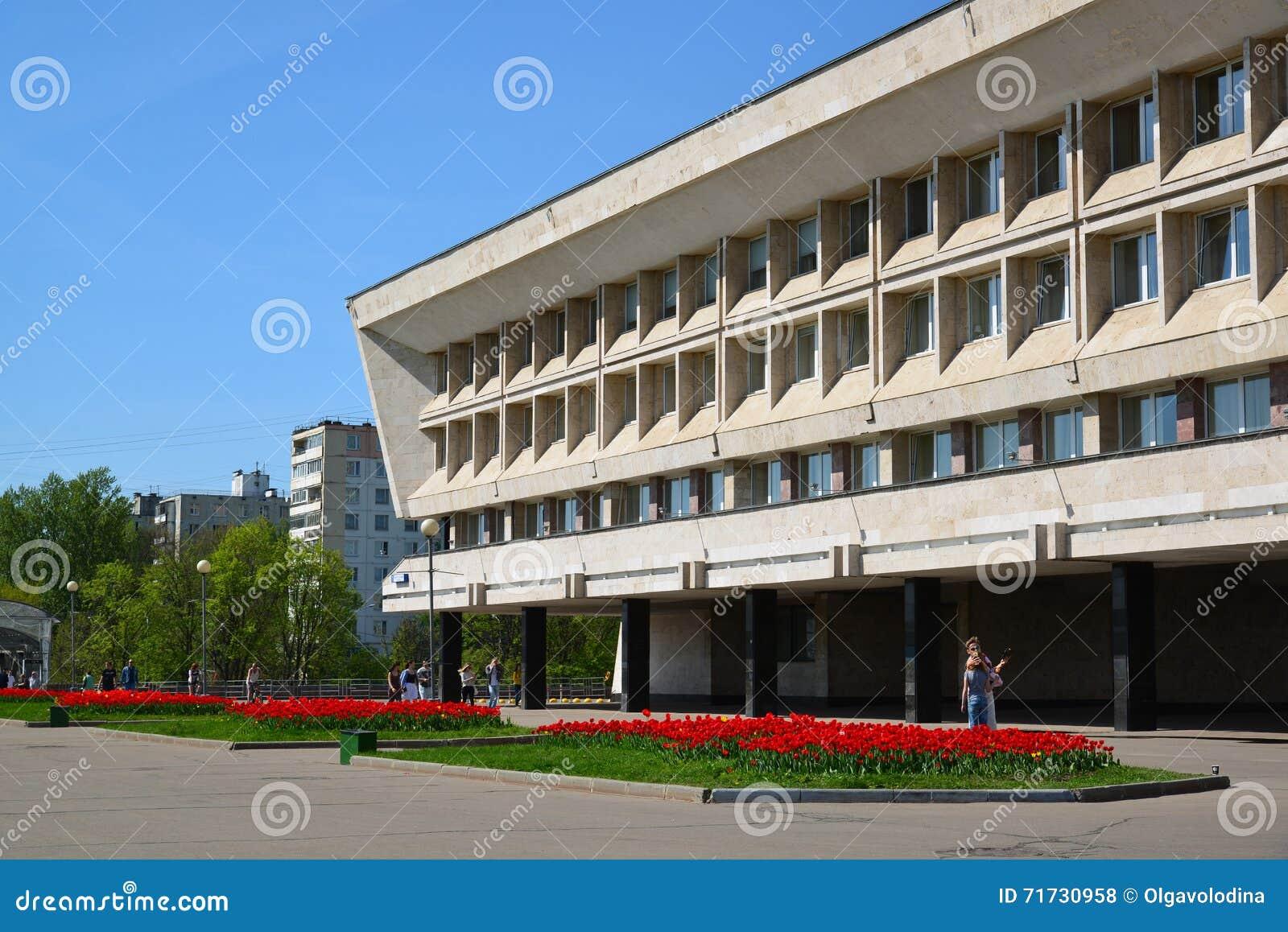 Zelenograd, Rusland - Mei 09 2016 Prefectuur van het Administratieve District van Zelenograd