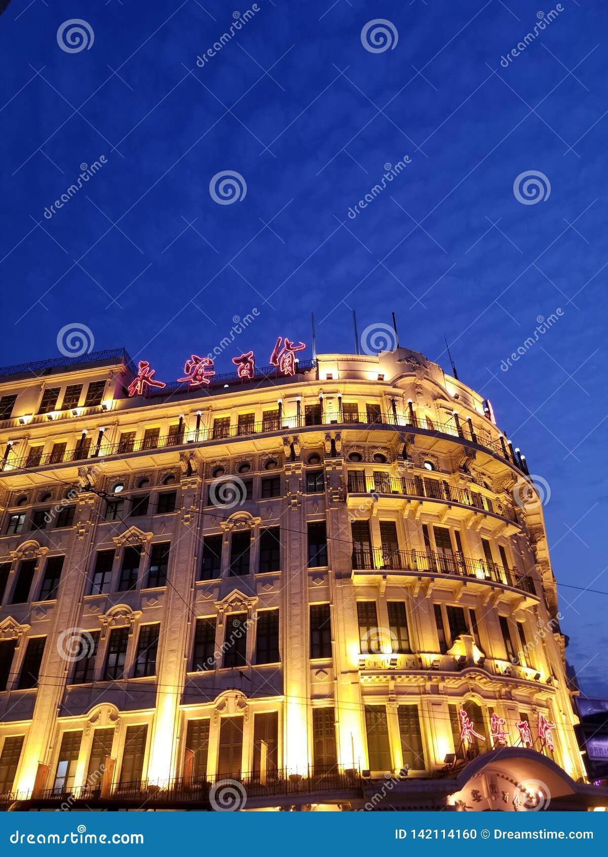 Zelfs van Shanghai