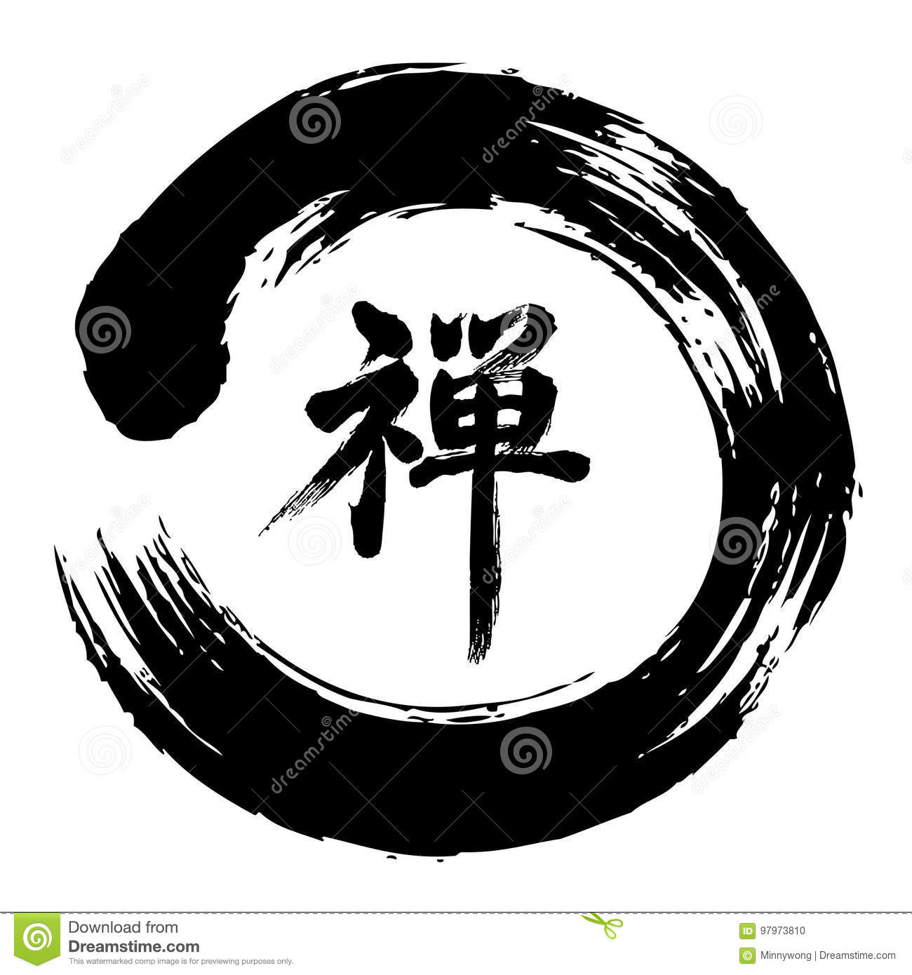 Zen Brushstroke Circle Symbol With Zen Character Stock Illustration