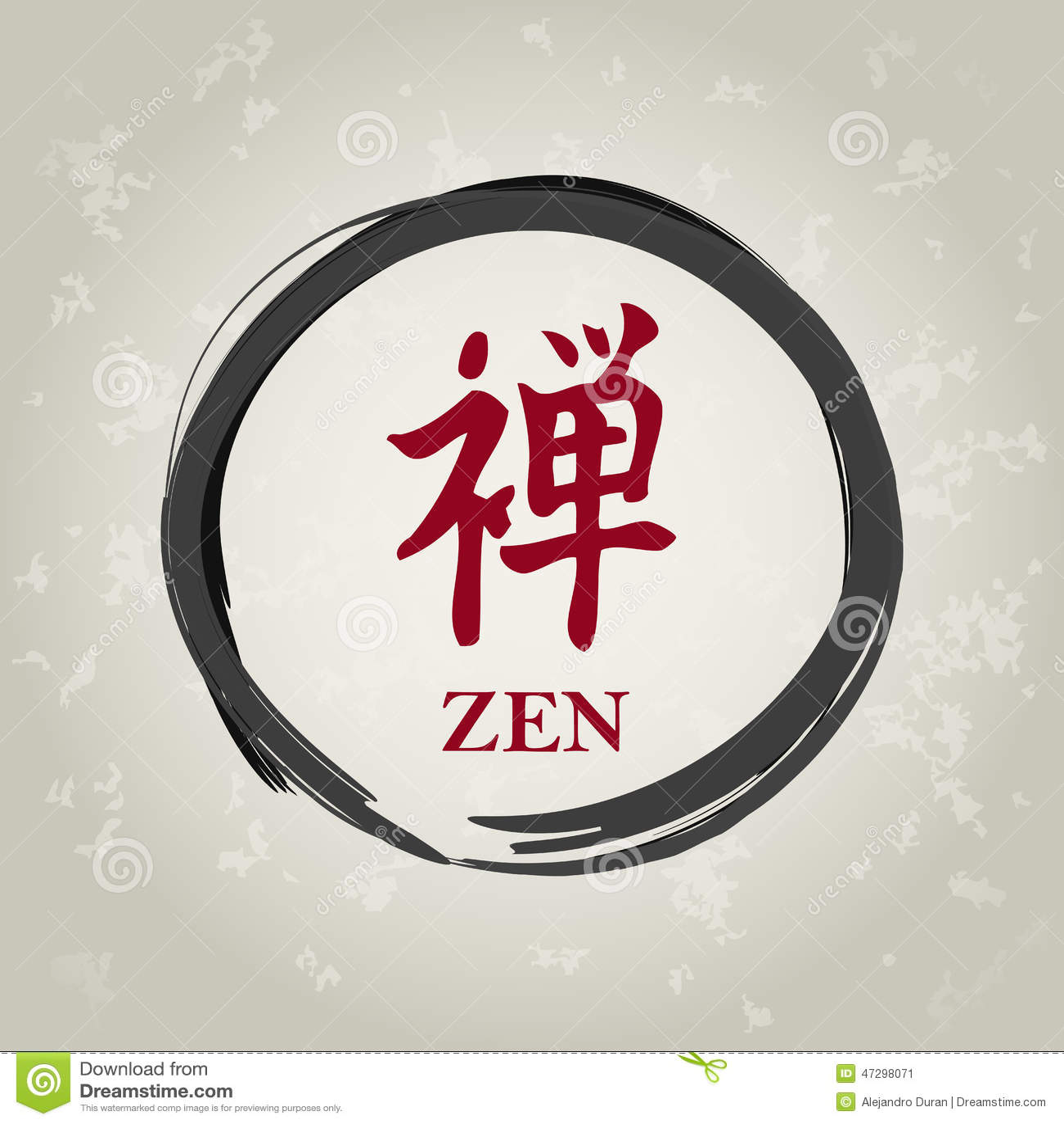Zen circle stock vector illustration of calligraphy 47298071 zen circle buycottarizona