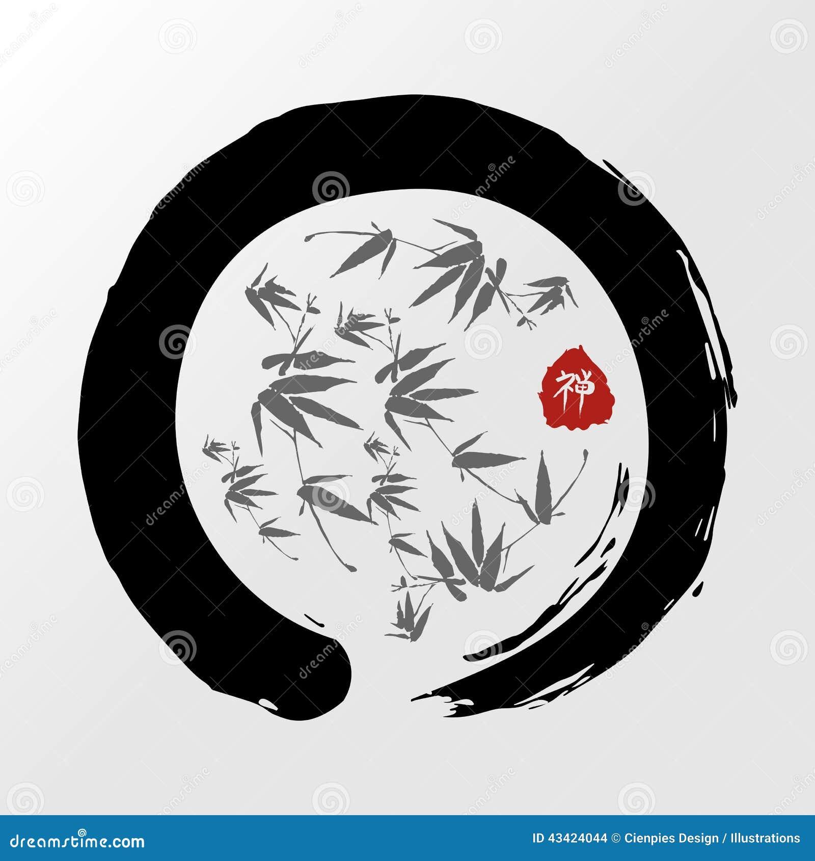 Zen Circle Illustration Stock Vector Illustration Of Illustration