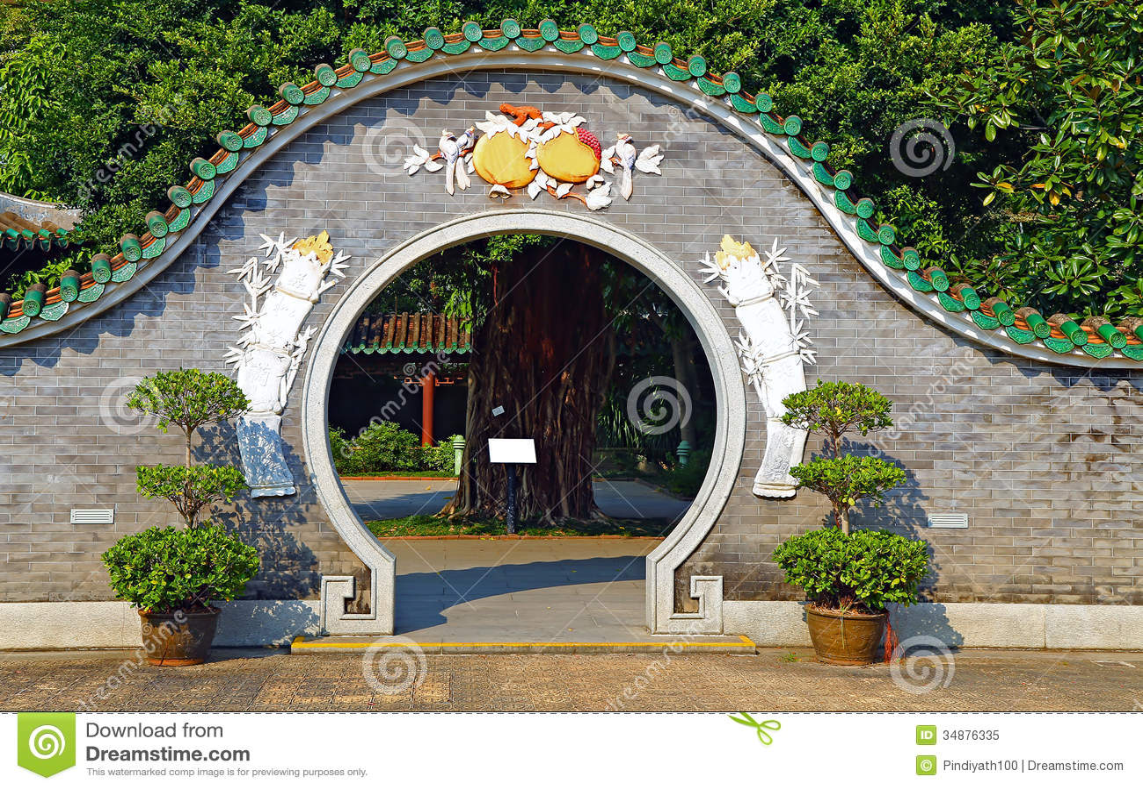 Zen Garden Entrance Stock Photo 34876335 Megapixl
