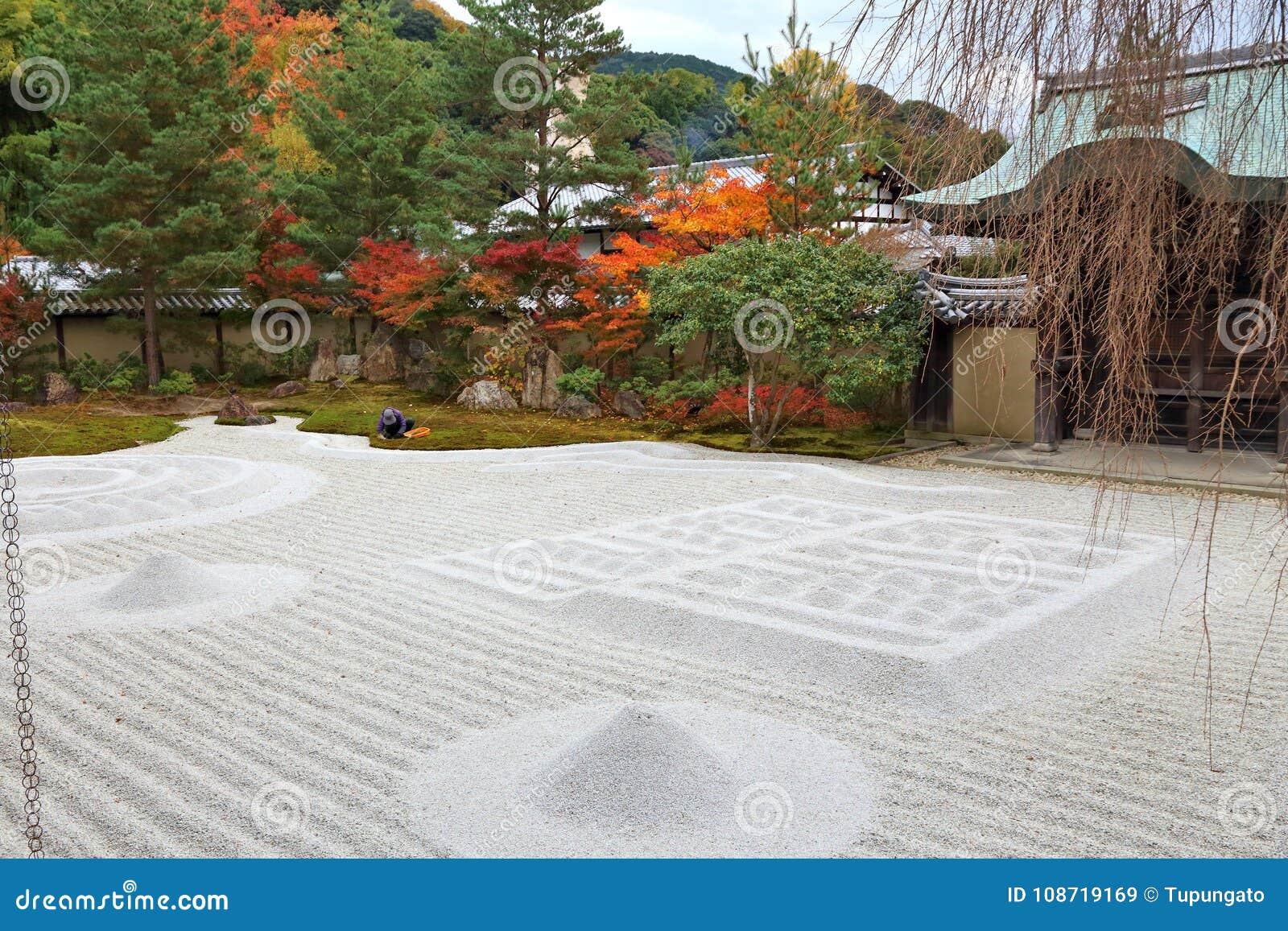 Zengarten Kyoto Stockbild Bild Von Kultur Besichtigung 108719169