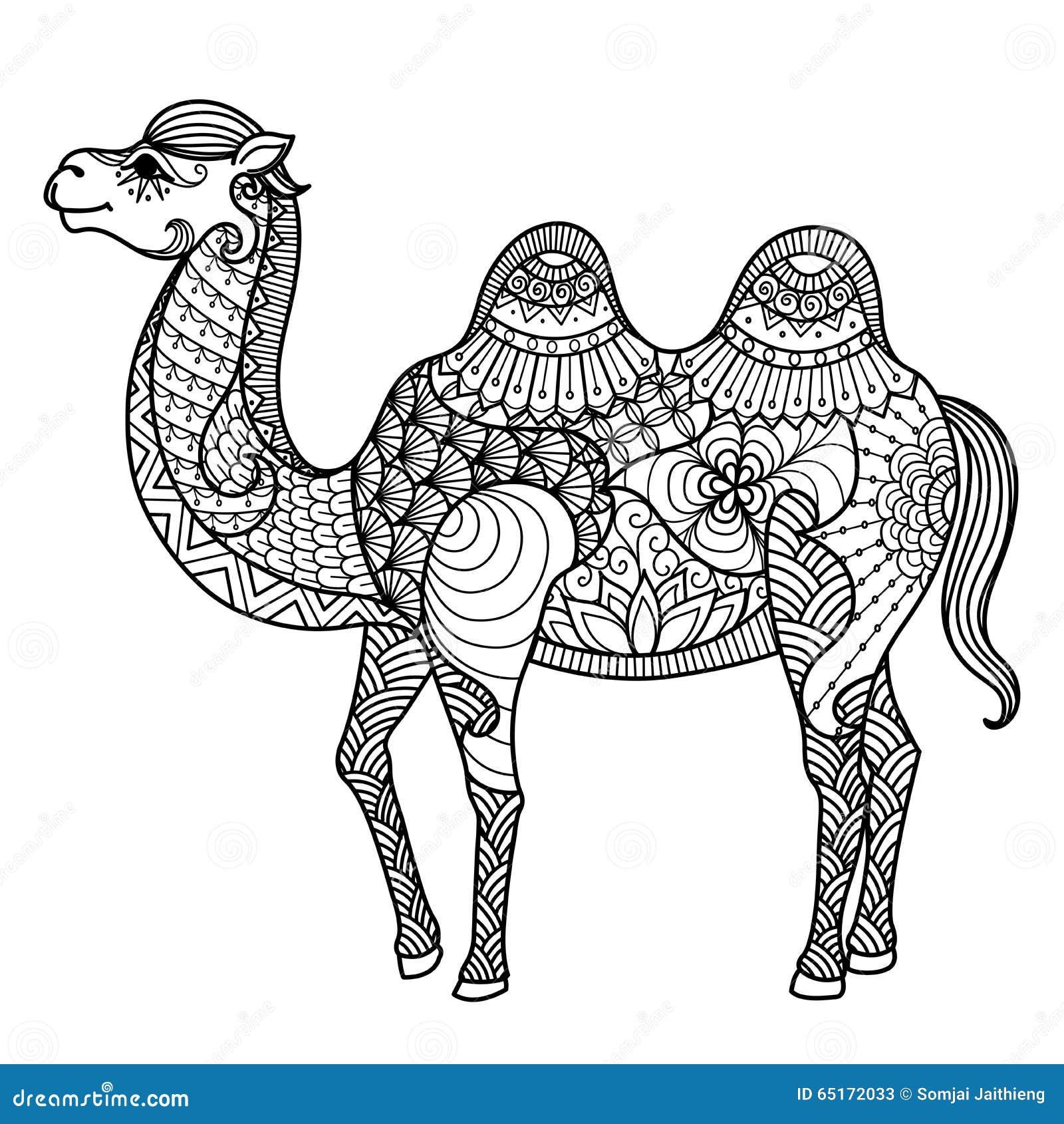 Zentangle Camel Stock Vector