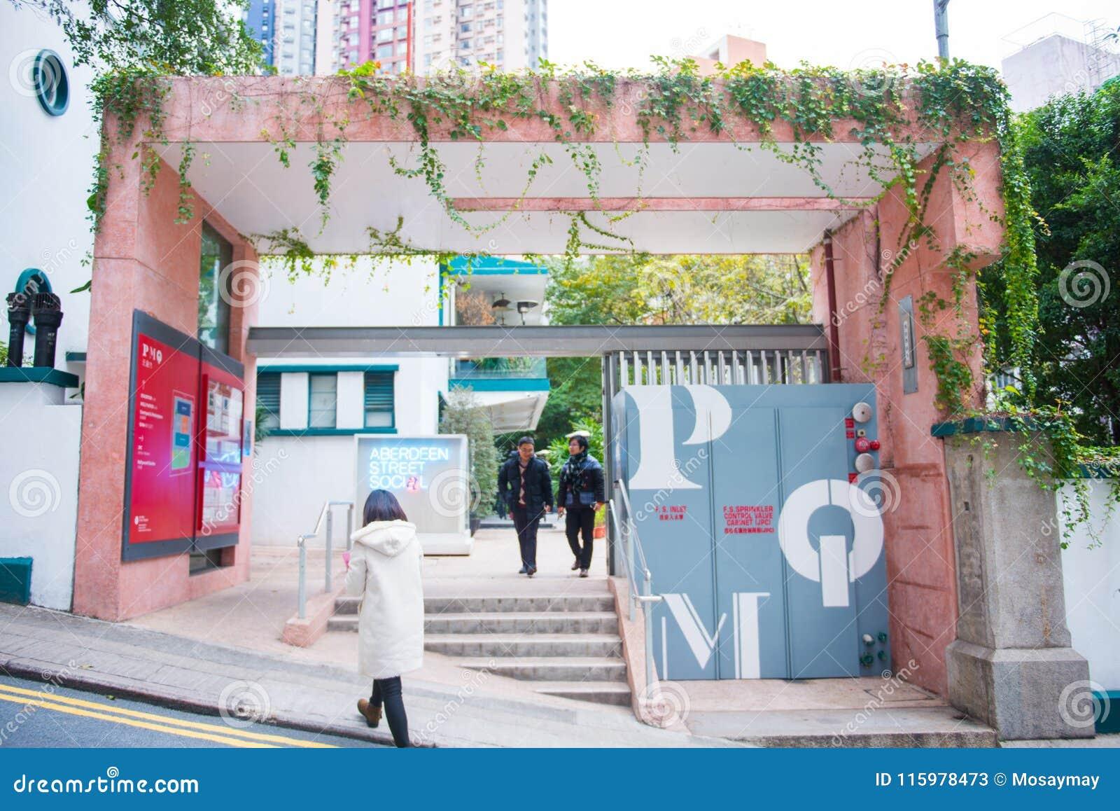 Zentrale, Hong Kong - Januar 10,2018: Das PMQ-Gebäude in den Zentren