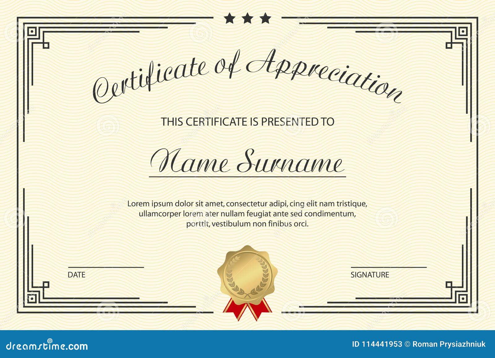Zertifikat Der Anerkennungsschablone Elegantes Design Für ...