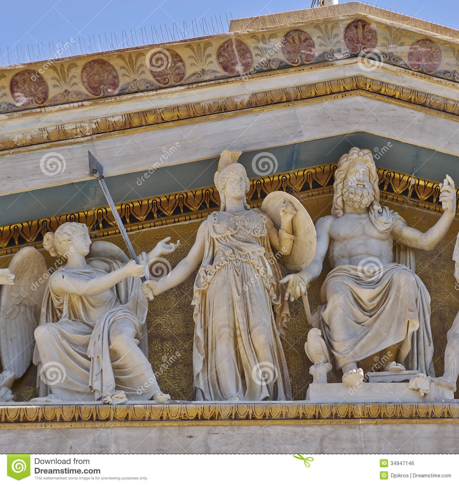 Zeus, Αθηνά και άλλοι Θεοί και θεότητες αρχαίου Έλληνα