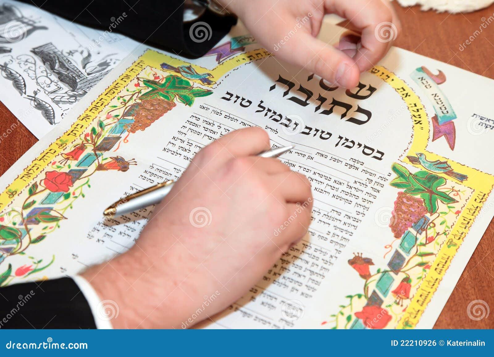 Zgody żydowskiego ketubah żydowski ślub
