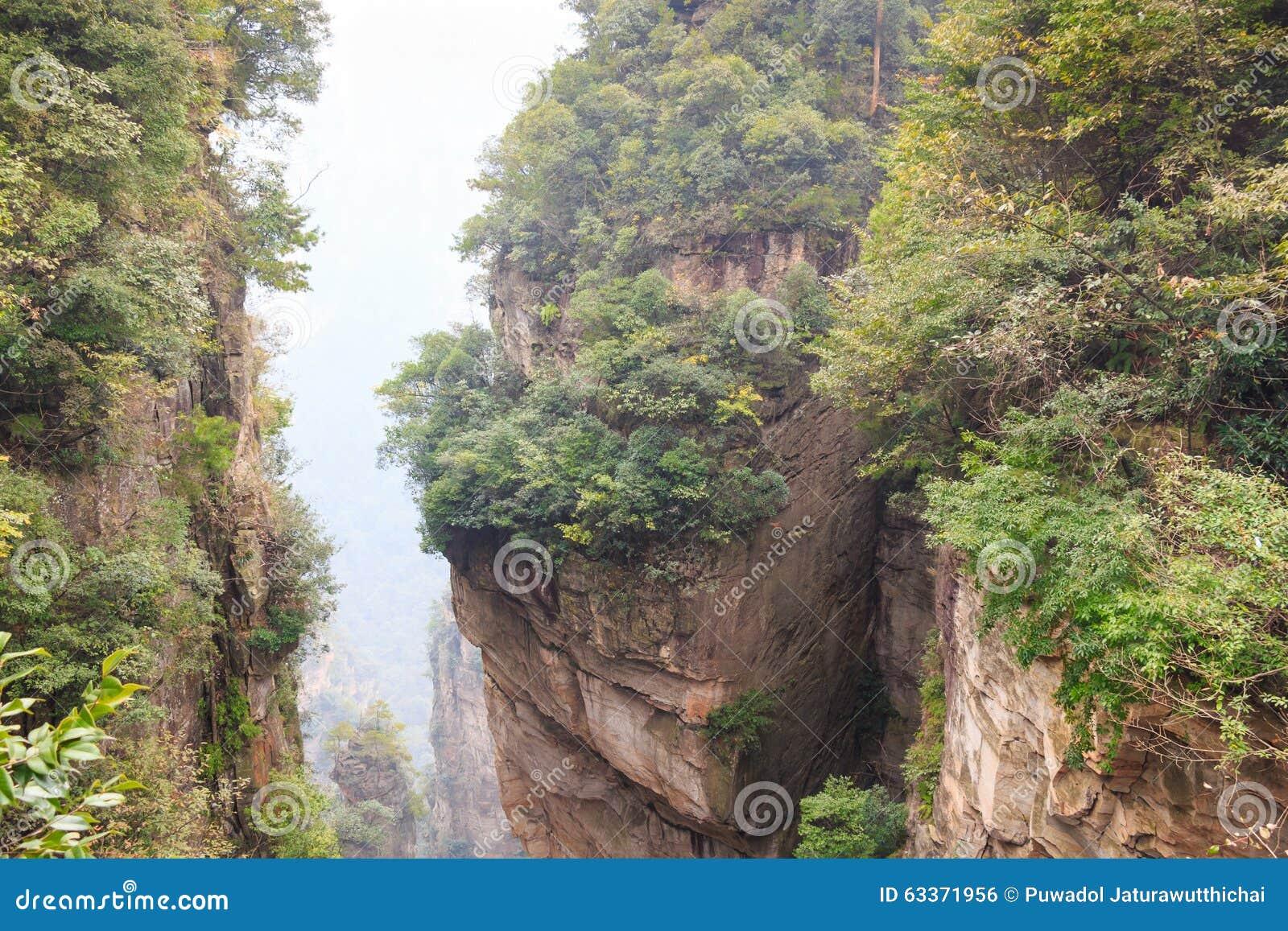 Zhangjiajie National Park ( Tian Zhi Shan ) ( Tianzi ...