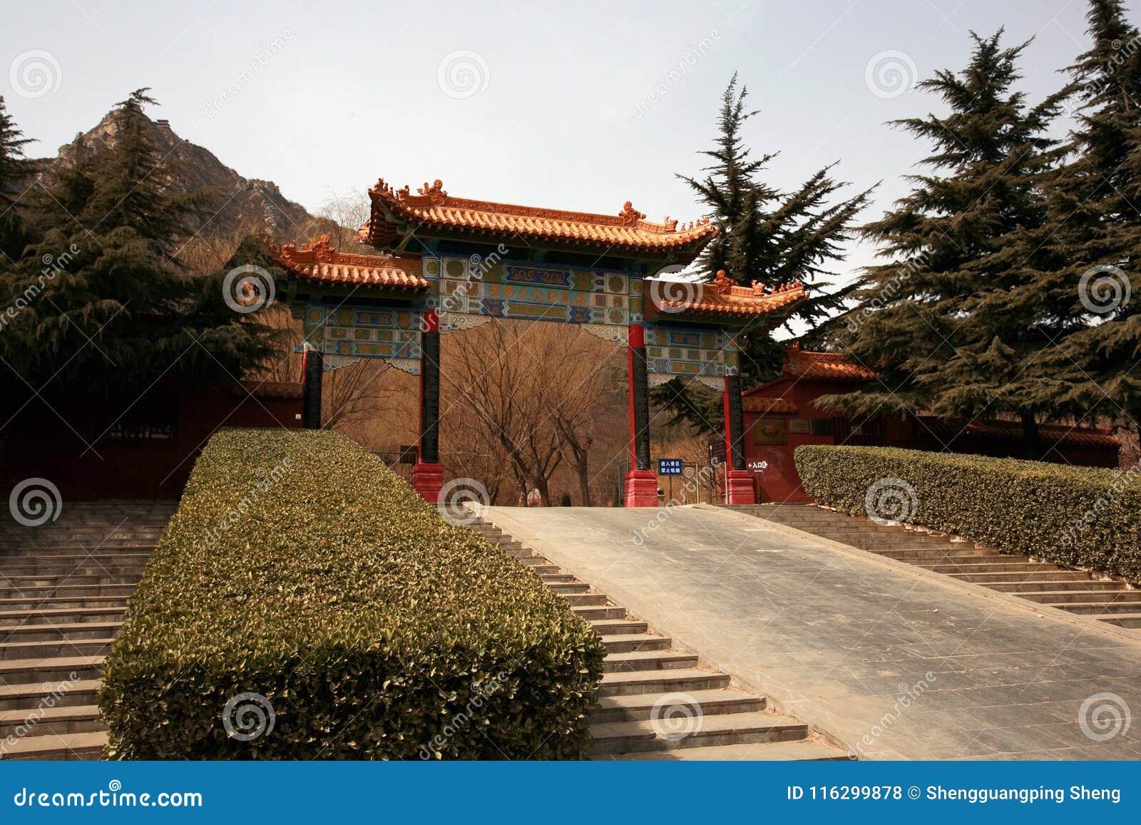 Zhengzhou första förfaderberg