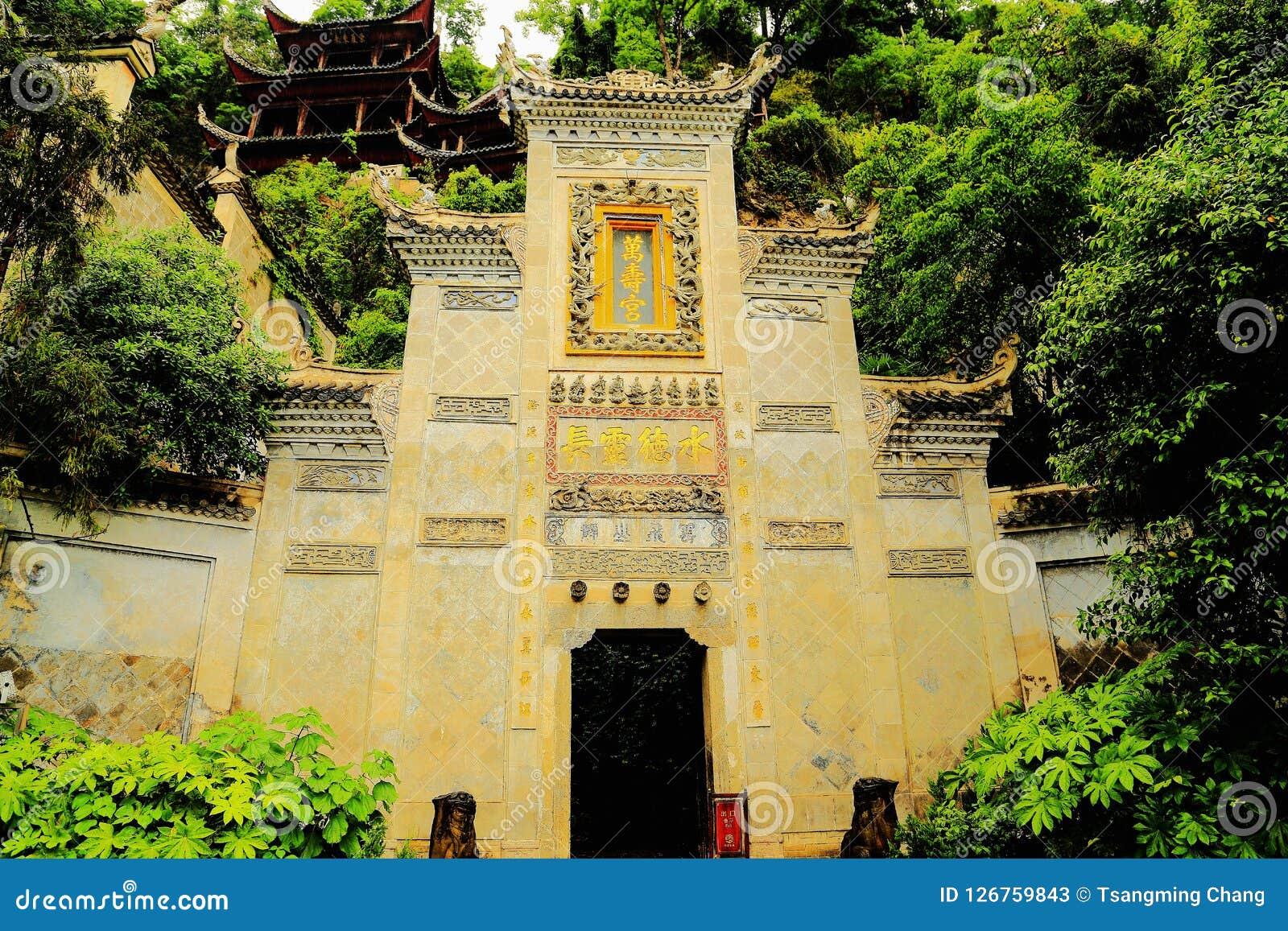 Zhenyuan är den forntida staden en berömd stad med en historia av över 2000 år