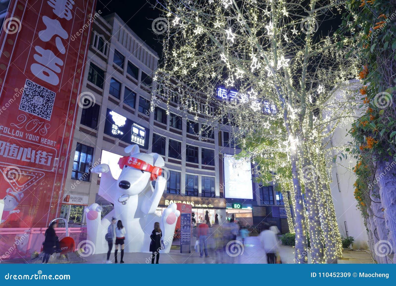 Zhonghuachengstaden firar dagen för valentin` s och kinesåret av hundvårfestivalen, Adobe rgb