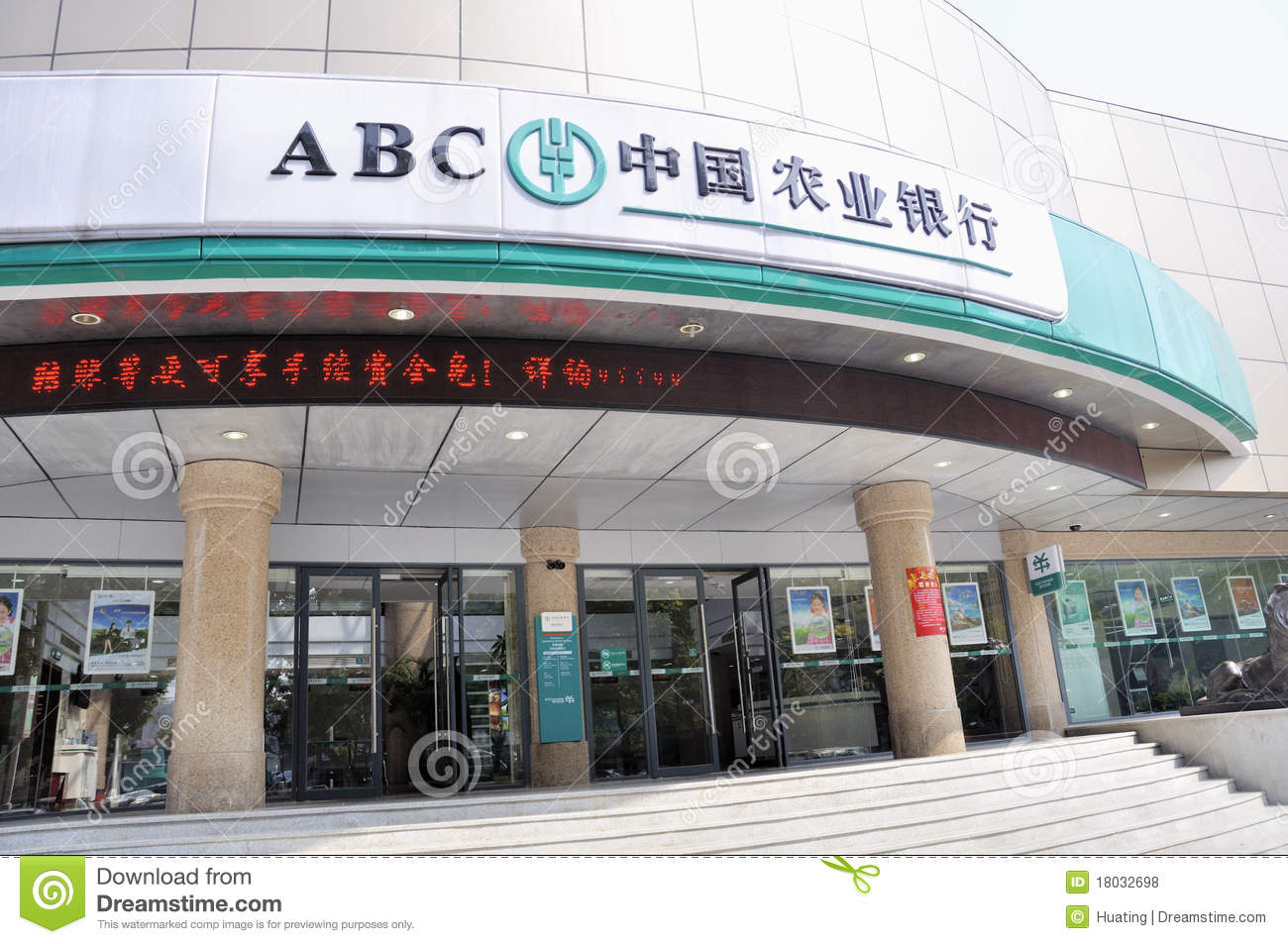 Abc bank china forex
