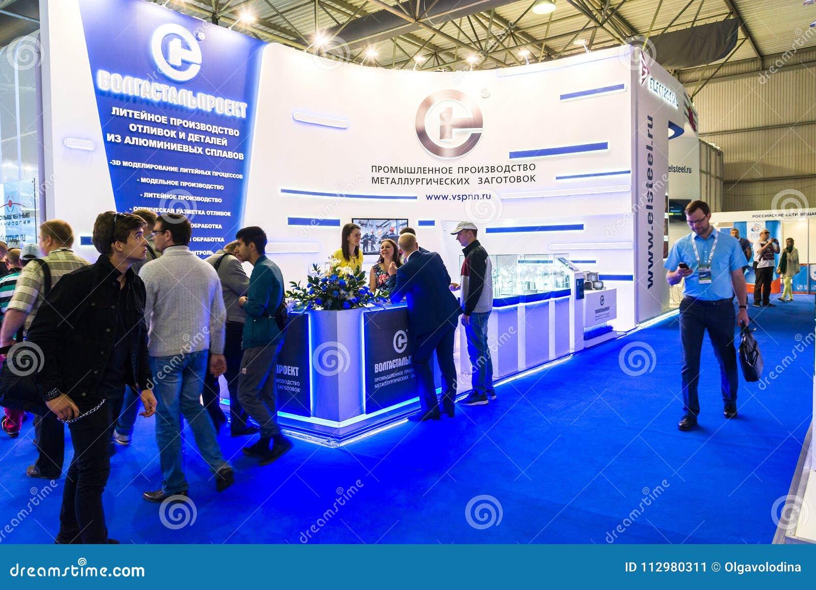 Zhukovsky, Russia - July 24. 2017. Volgastalproject company at international aerospace show MAKS 2017