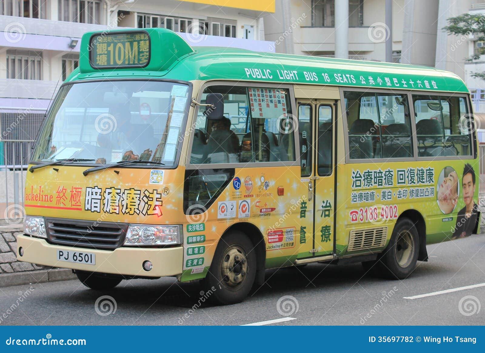 Zielony minibus w Hong kong