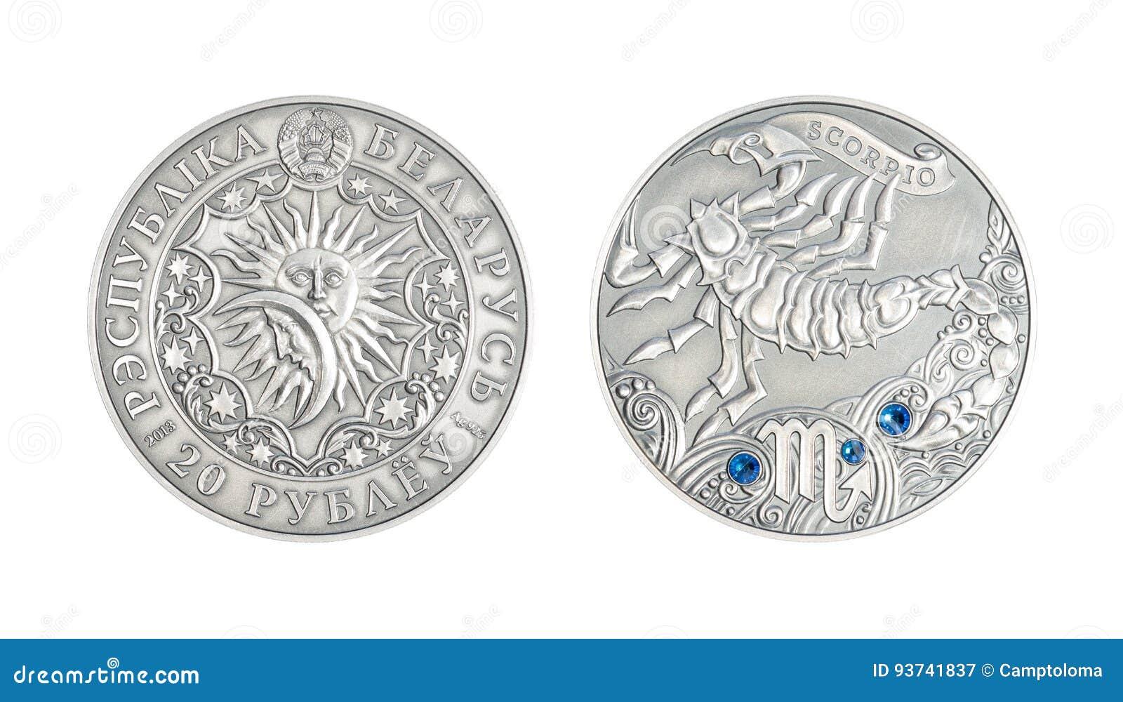 Zilveren muntstuk Astrologisch teken Schorpioen